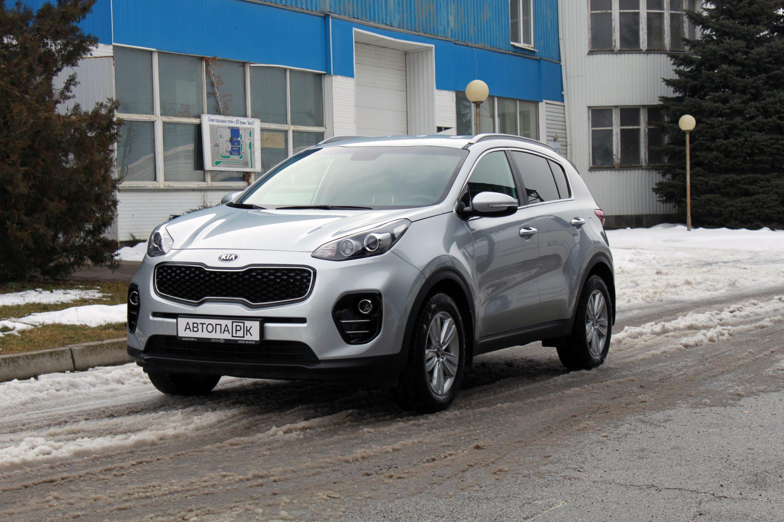 Купить KIA Sportage (Серебристый ) - Автопарк Ставрополь