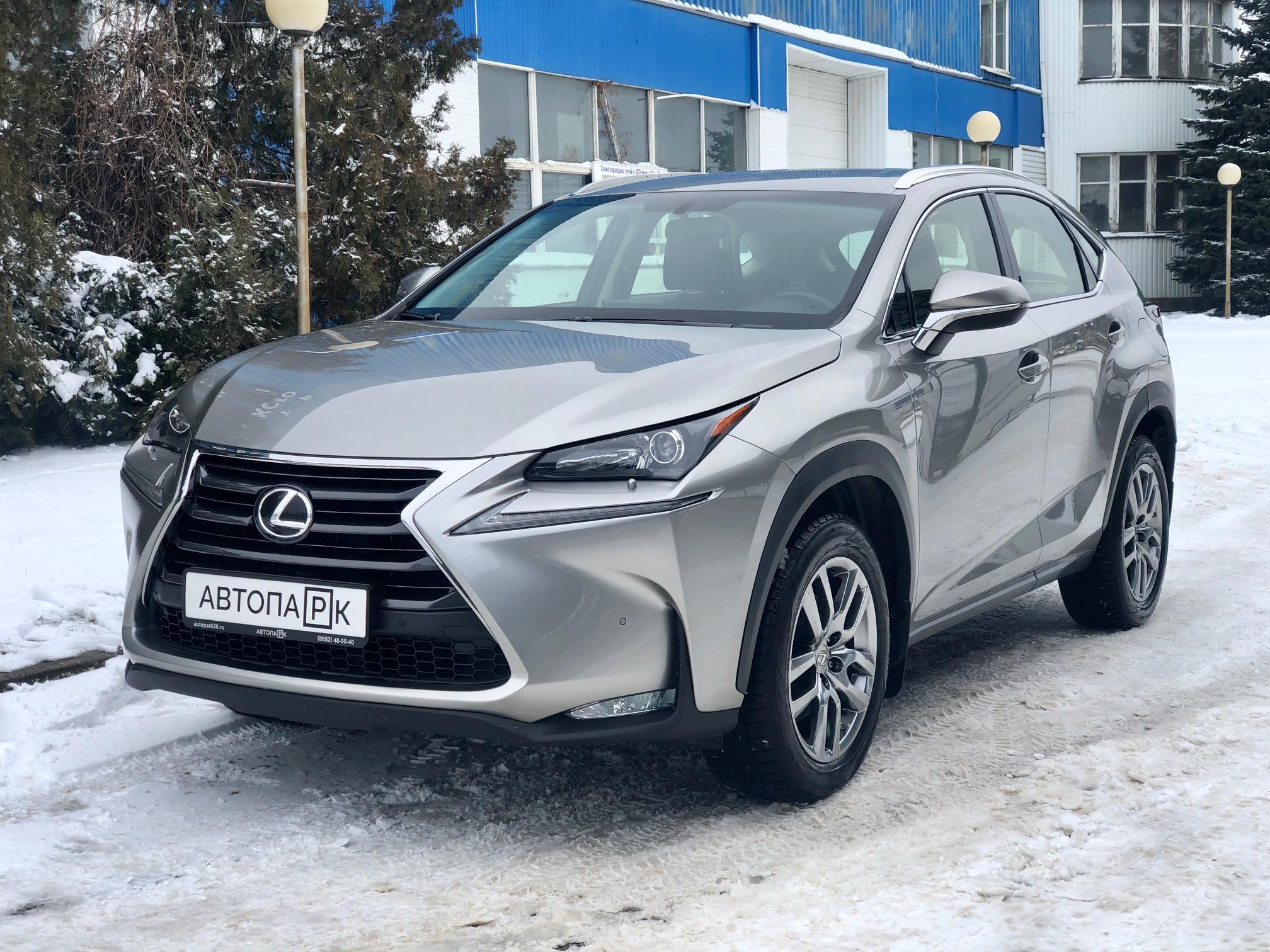 Купить Lexus NX (Серебристый ) - Автопарк Ставрополь