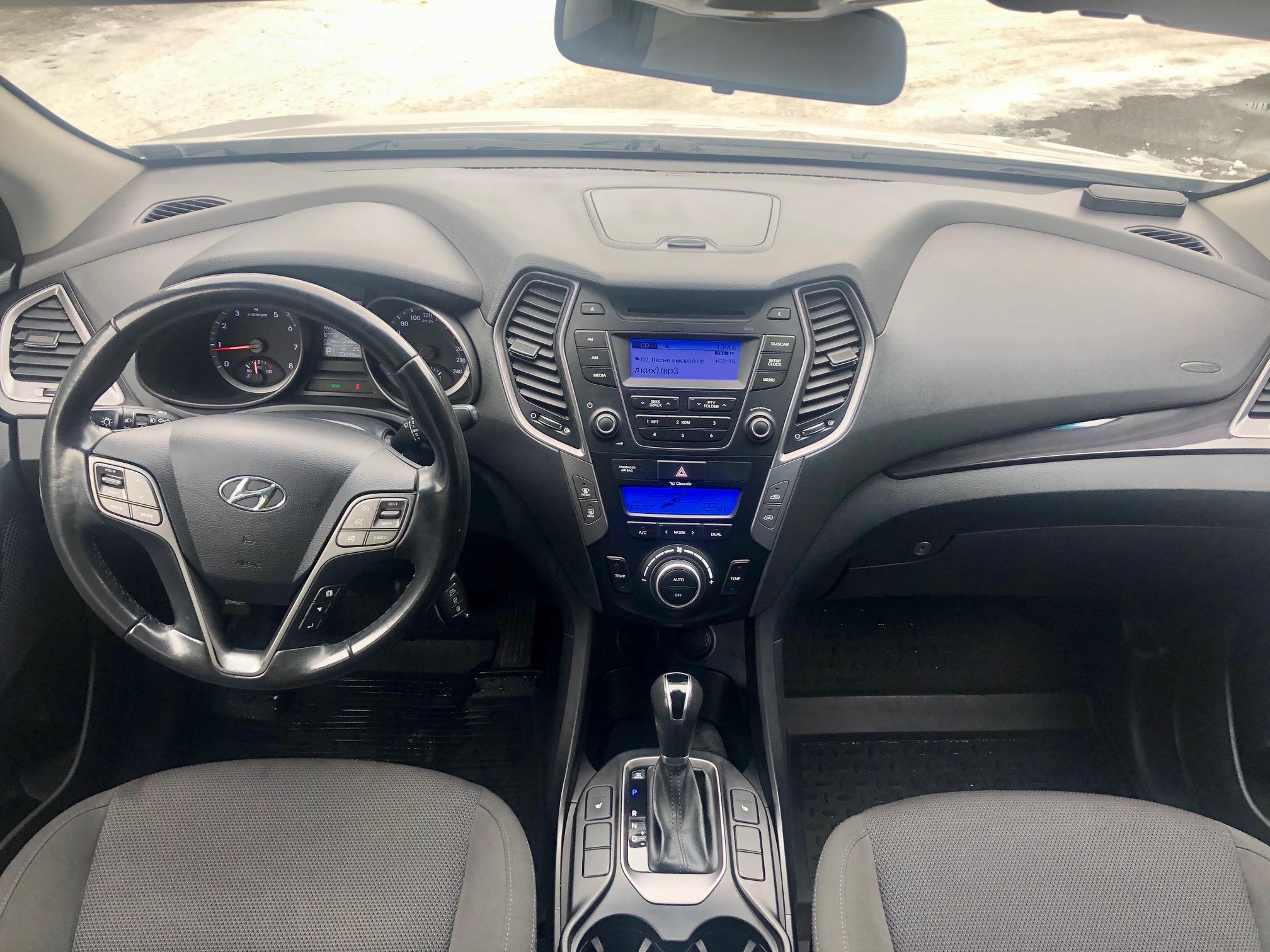 Купить Hyundai Santa Fe (Белый) - Автопарк Ставрополь