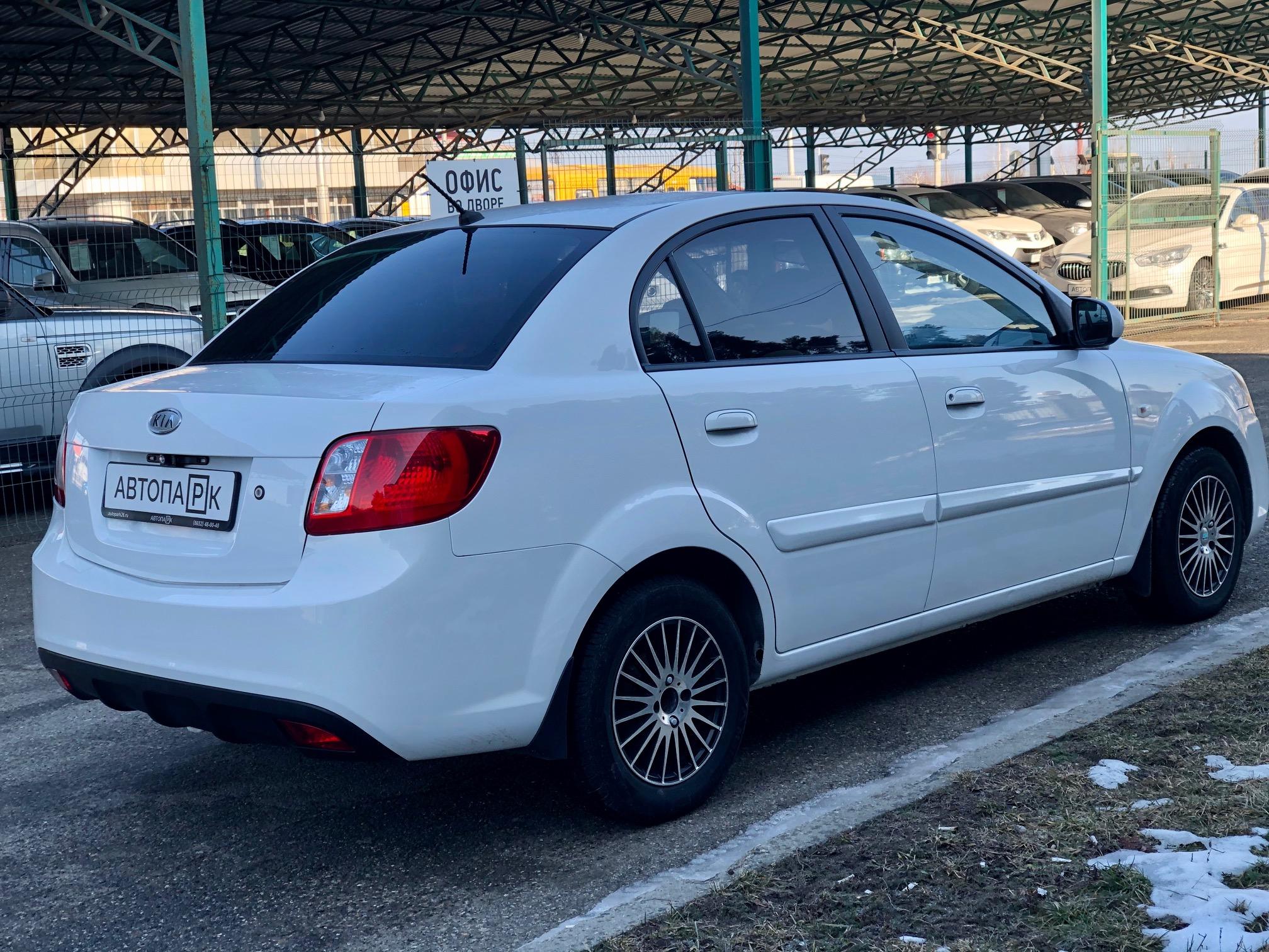Купить KIA Rio (Белый) - Автопарк Ставрополь
