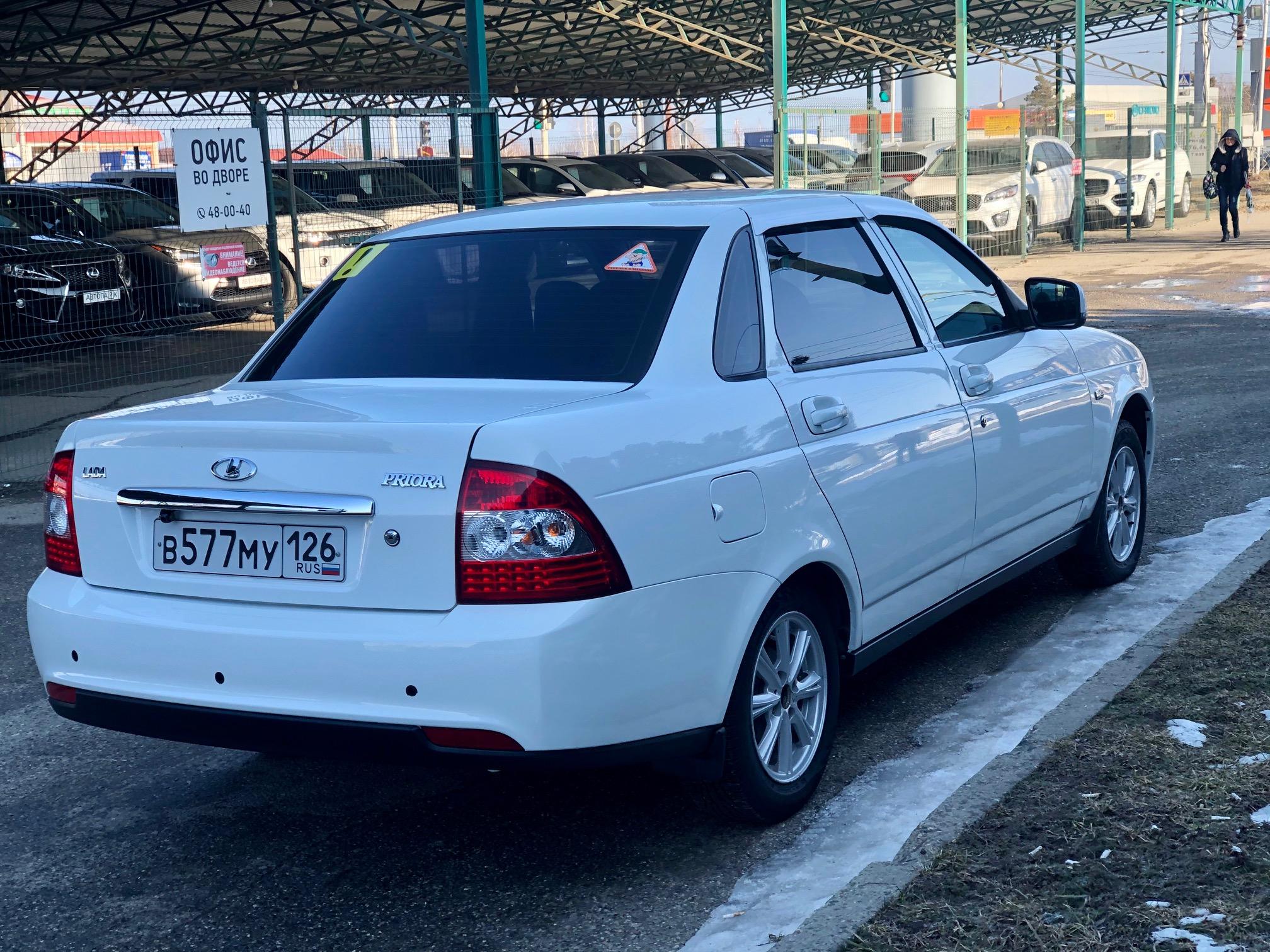 Купить LADA Priora (Белый) - Автопарк Ставрополь