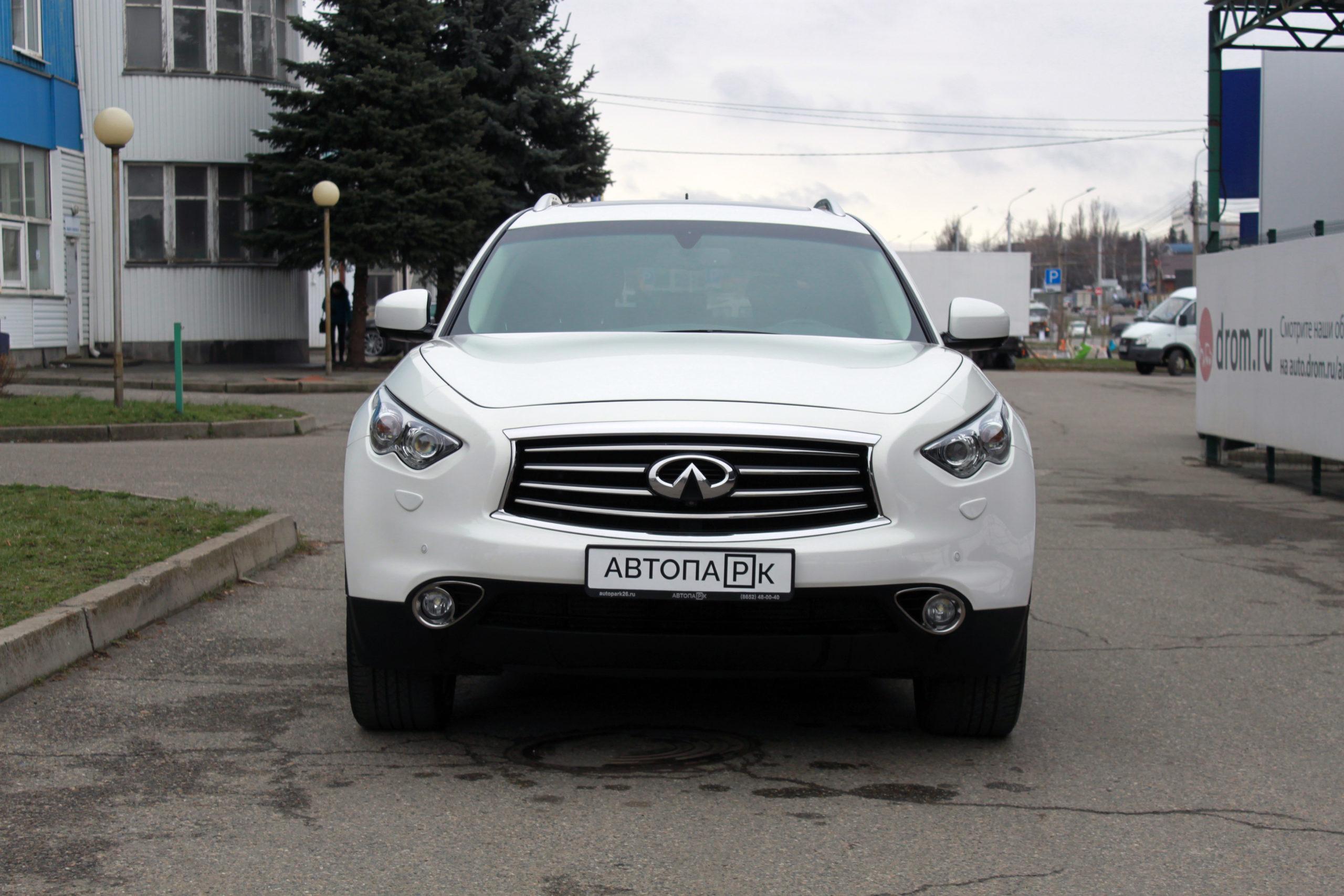 Купить Infiniti FX30 (Белый) - Автопарк Ставрополь