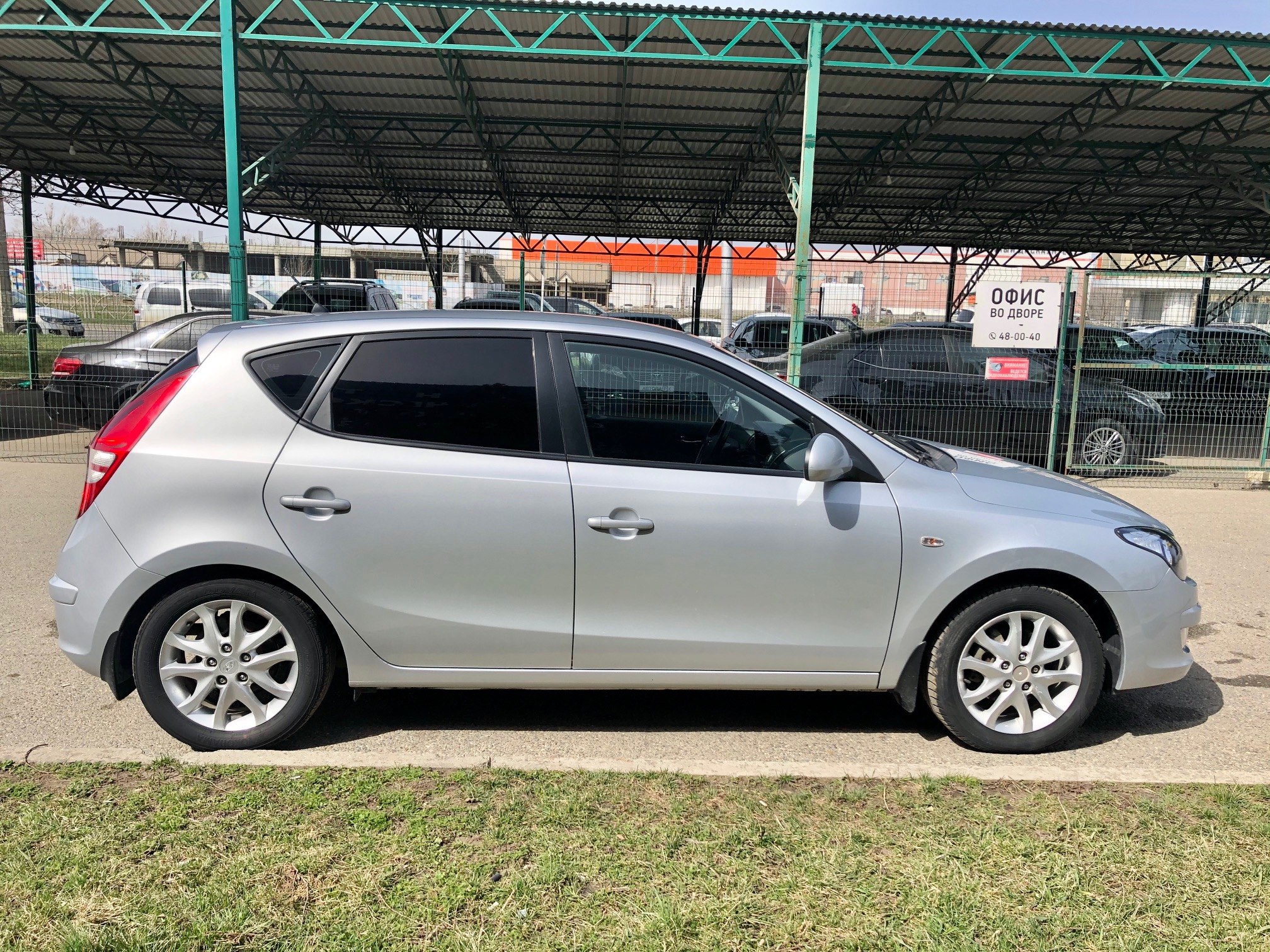 Купить Hyundai i30 (Серебристый ) - Автопарк Ставрополь