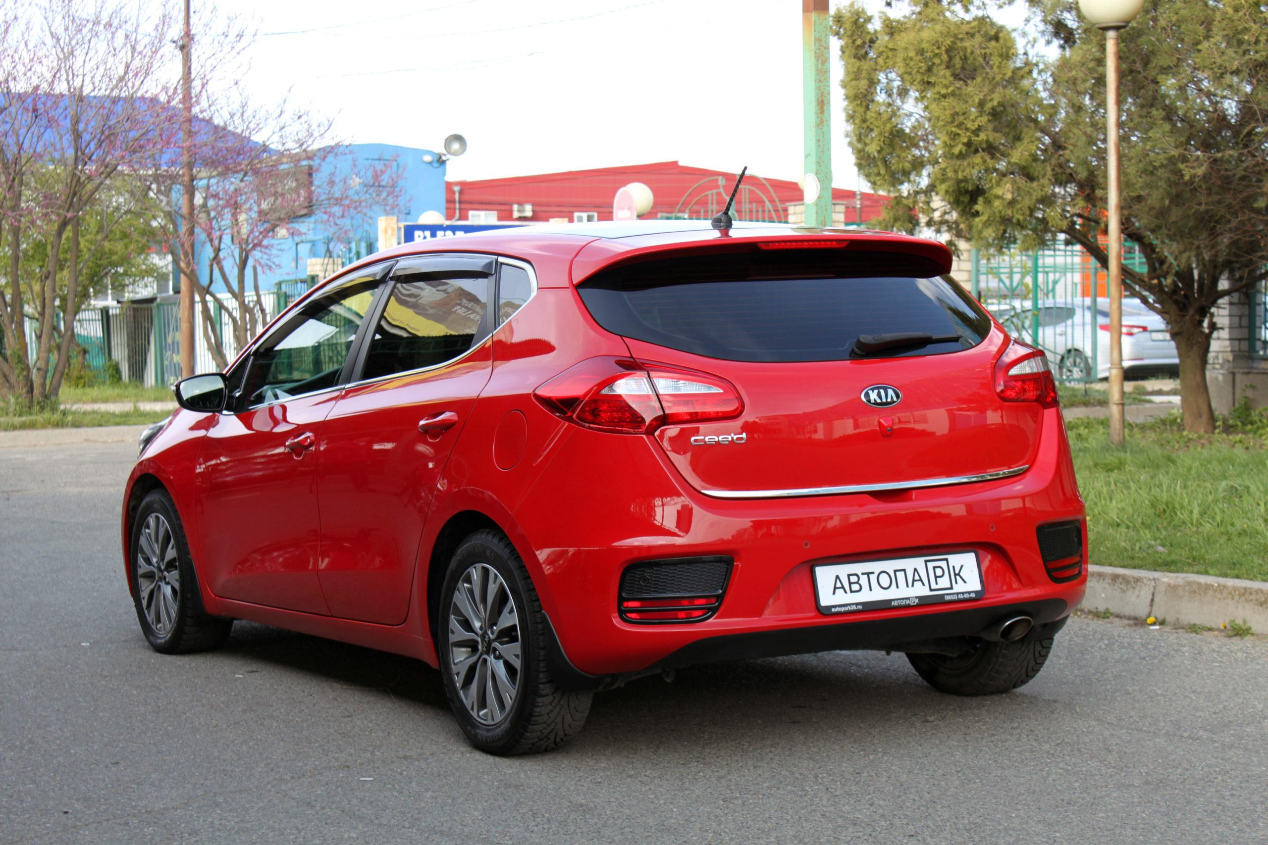 Купить KIA cee'd (Красный) - Автопарк Ставрополь