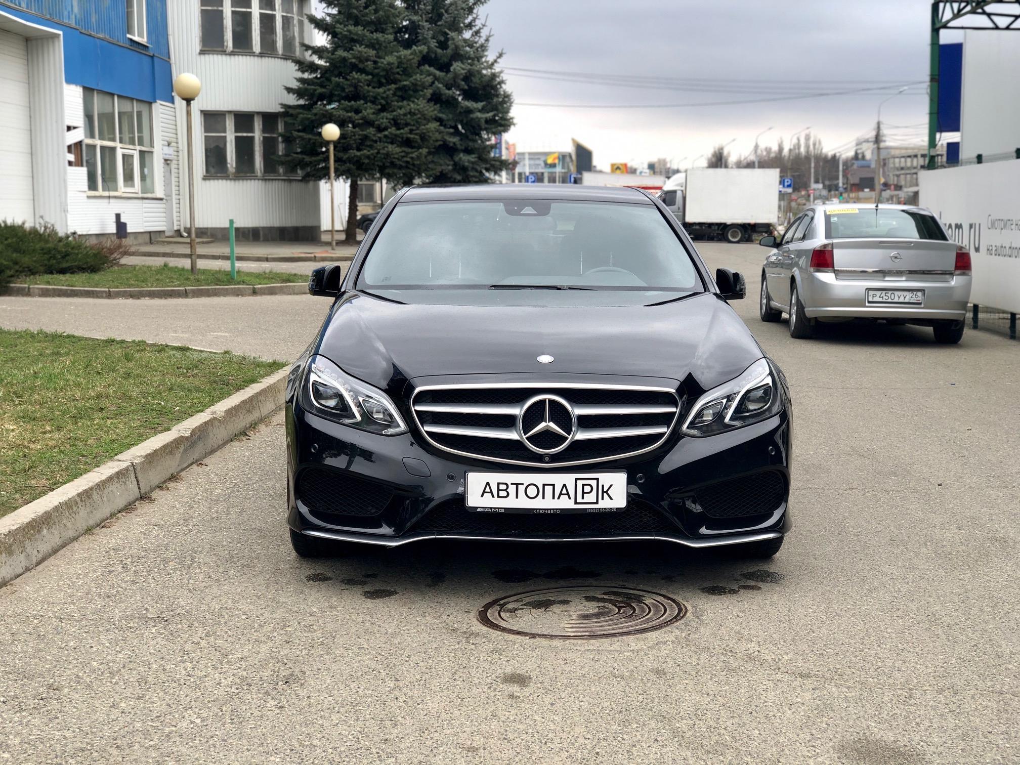 Купить Mercedes-Benz E (Черный) - Автопарк Ставрополь
