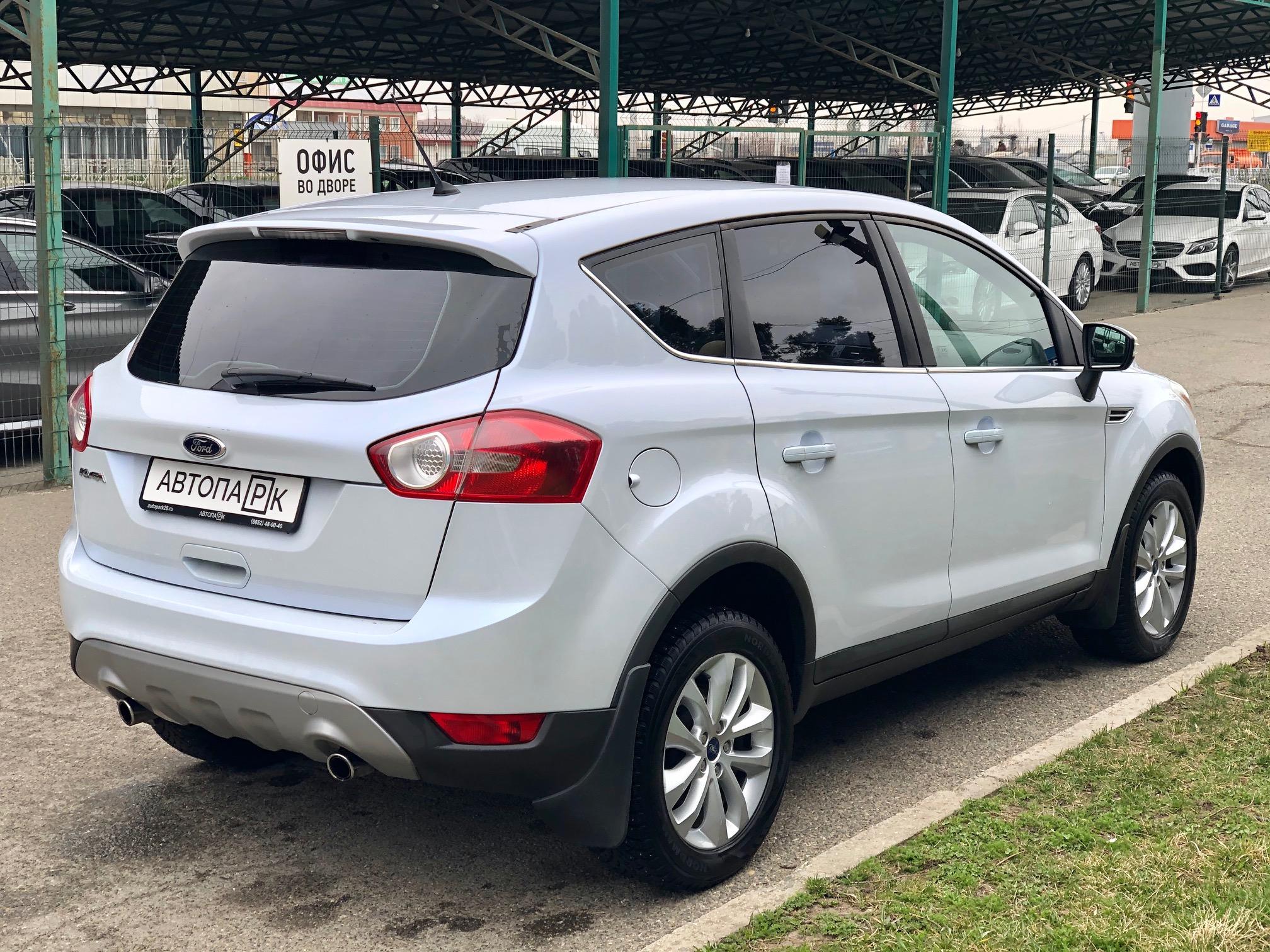 Купить Ford Kuga (Белый) - Автопарк Ставрополь