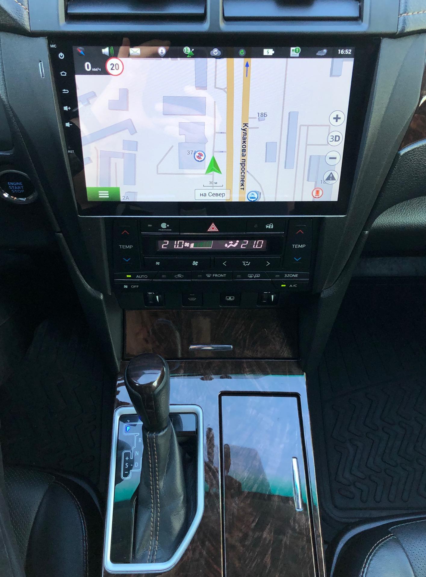 Купить Toyota Camry (Серый) - Автопарк Ставрополь