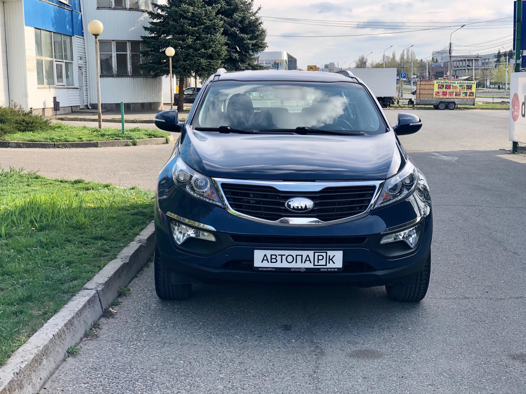 Купить KIA Sportage (Синий) - Автопарк Ставрополь