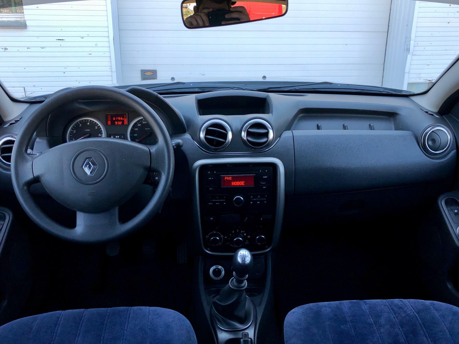 Купить Renault Duster (Светло-серый) - Автопарк Ставрополь