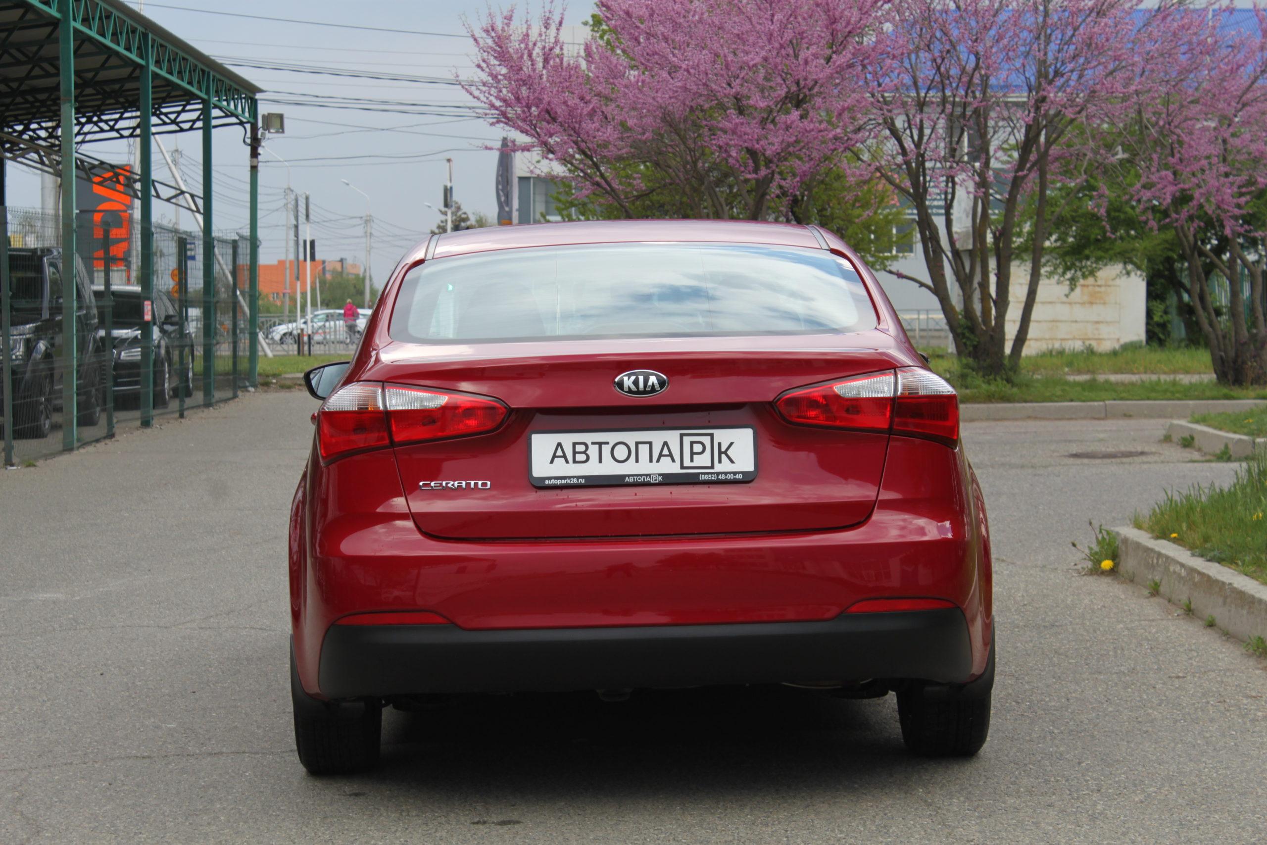 Купить KIA Cerato (Красный) - Автопарк Ставрополь