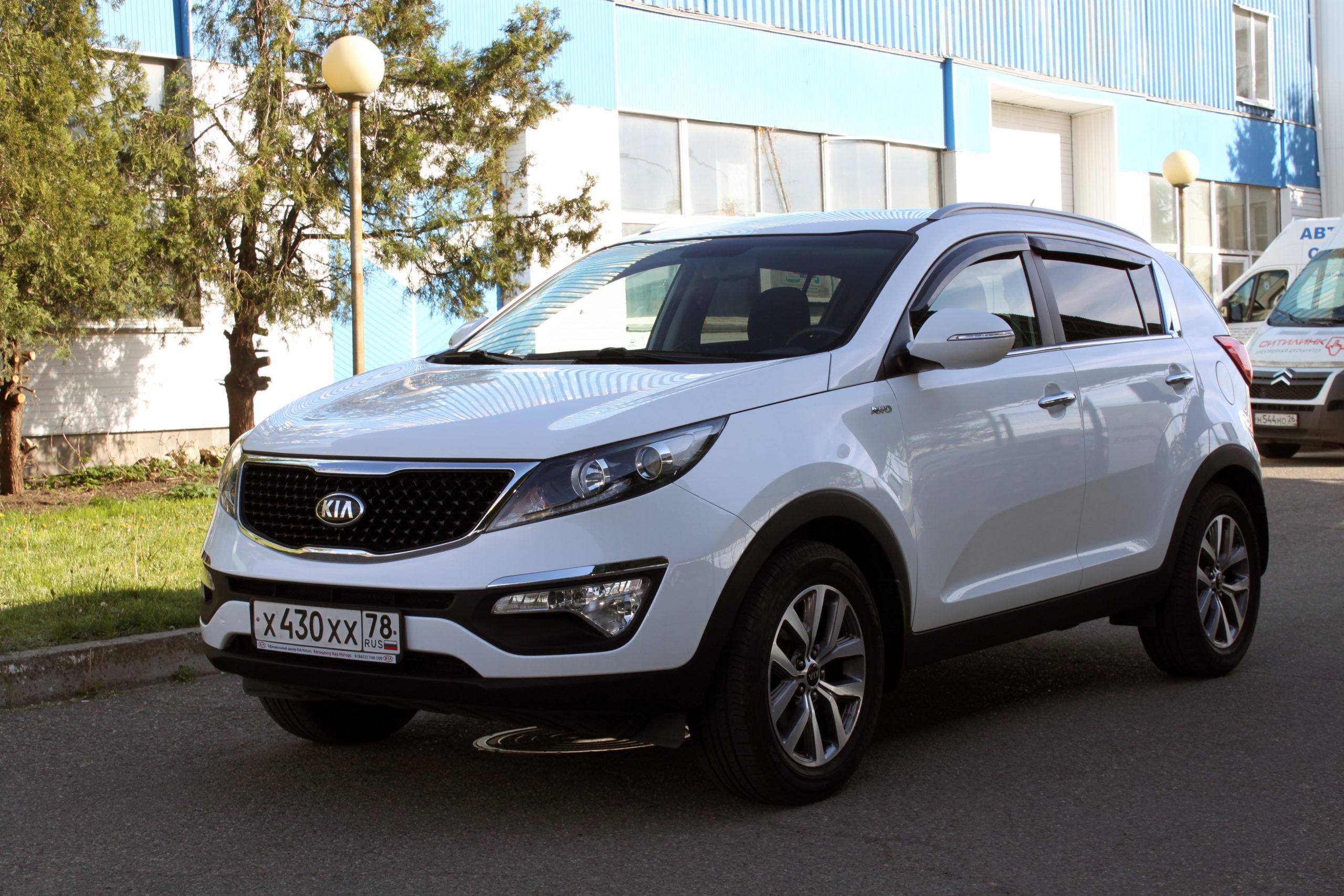 Купить KIA Sportage (Белый) - Автопарк Ставрополь