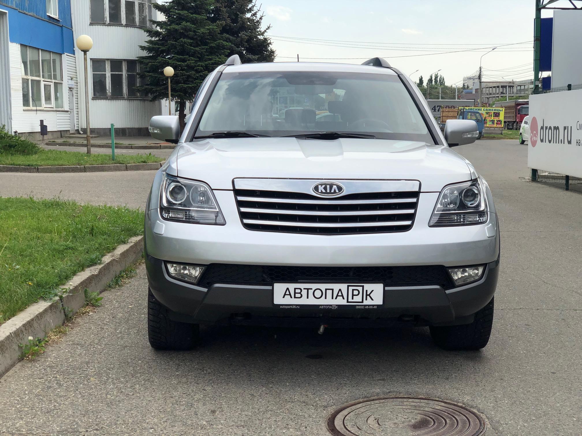 Купить KIA Mohave (Белый) - Автопарк Ставрополь