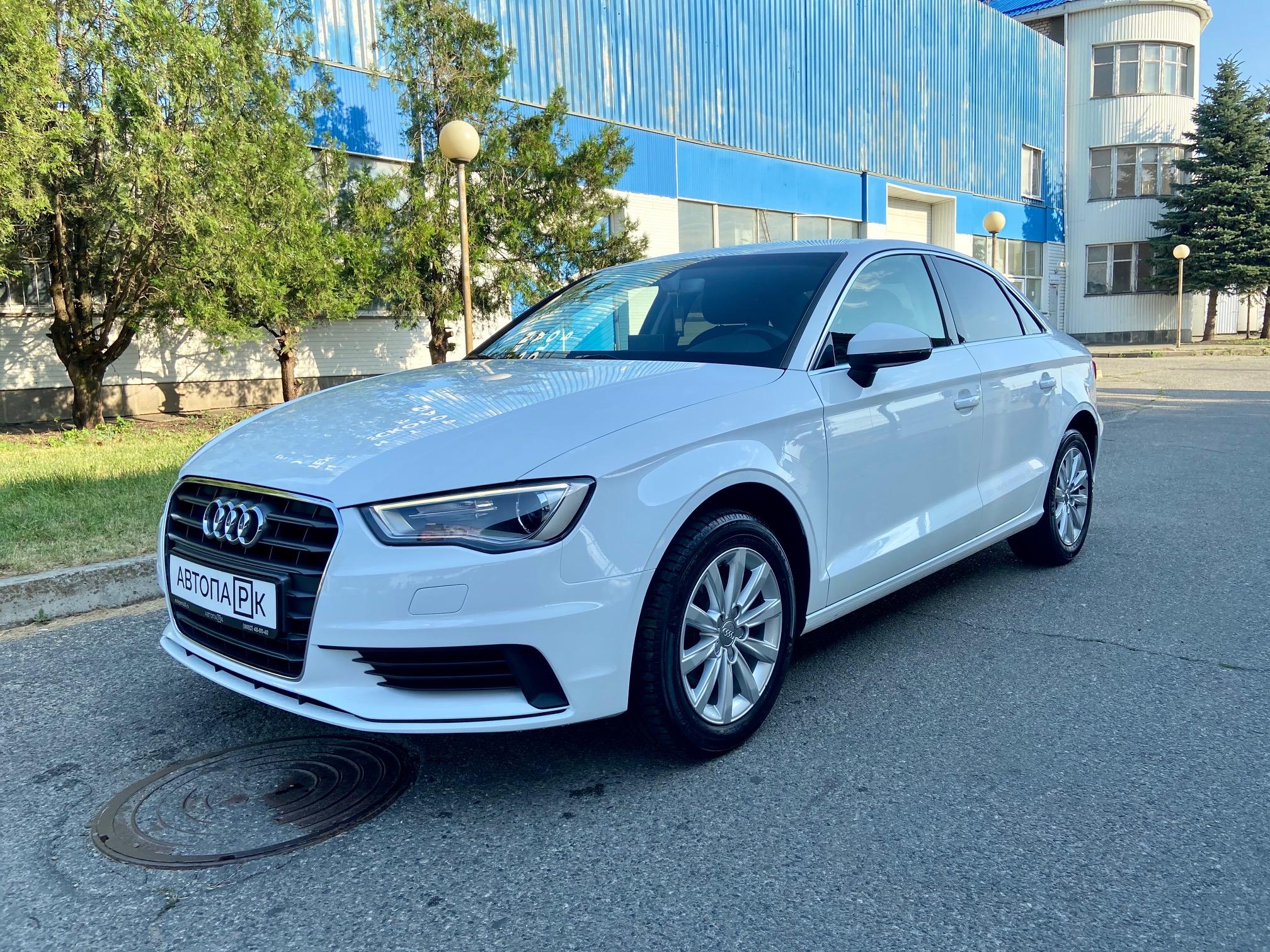 Купить Audi A3 (Белый) - Автопарк Ставрополь