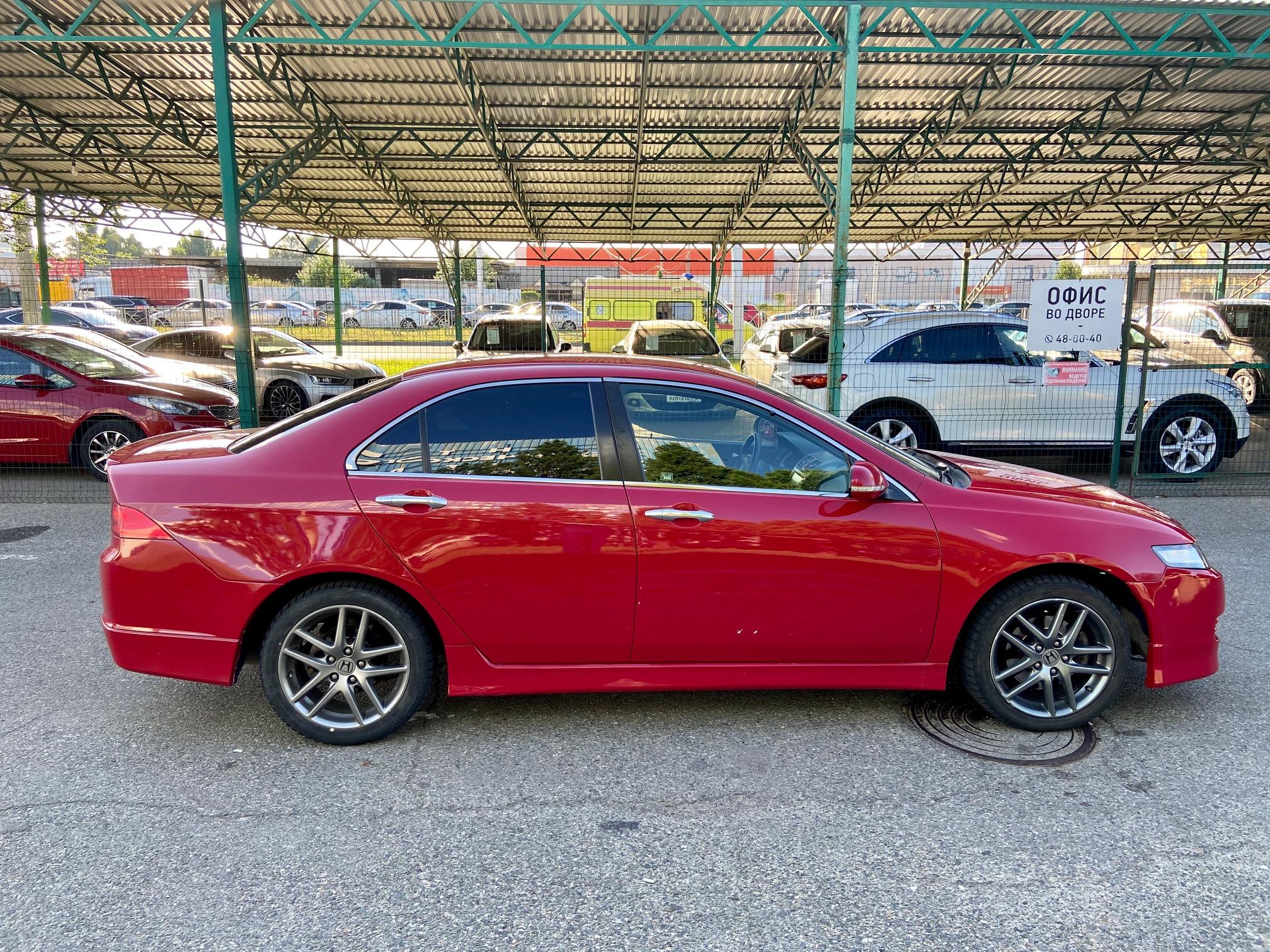Купить Honda Accord (Красный) - Автопарк Ставрополь