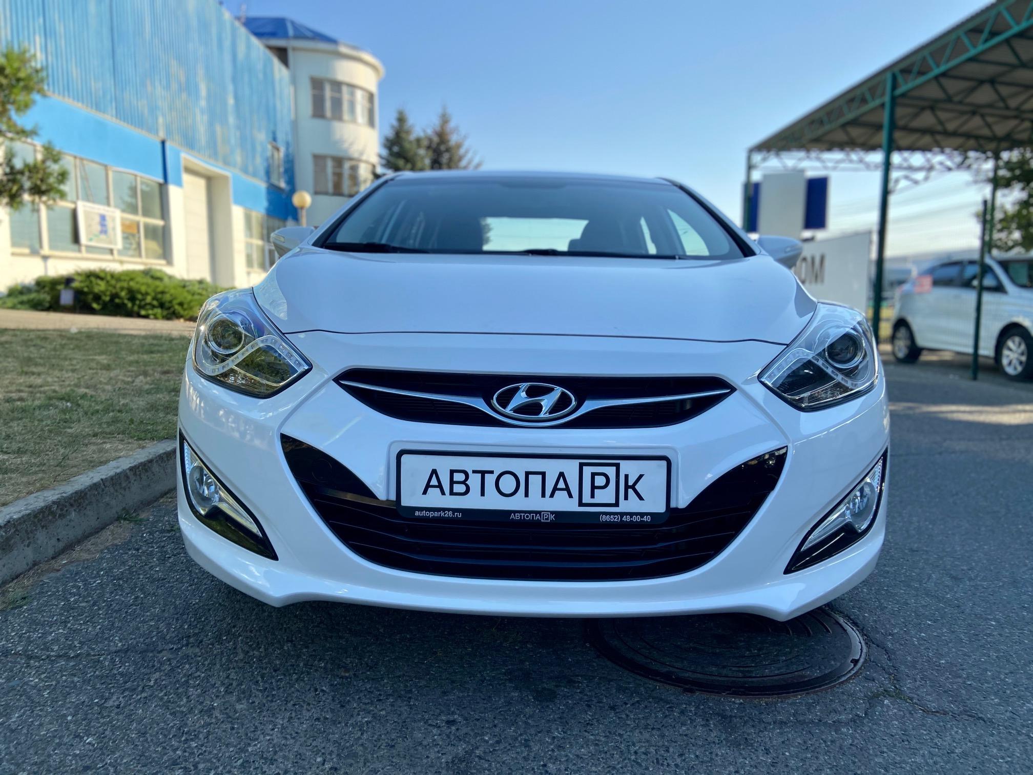 Купить Hyundai VF i40 (Белый) - Автопарк Ставрополь