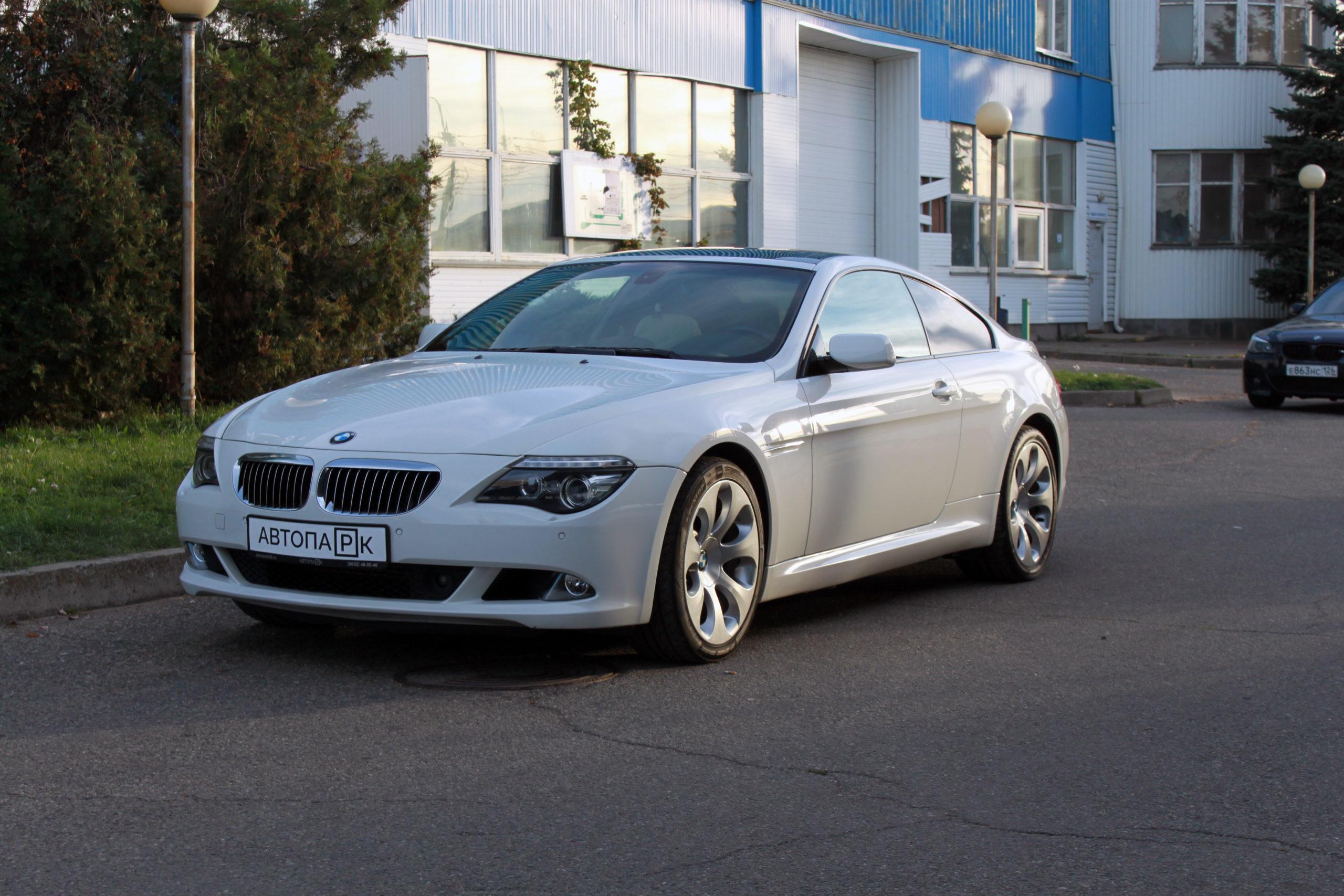 Купить BMW 6 серия (Белый) - Автопарк Ставрополь