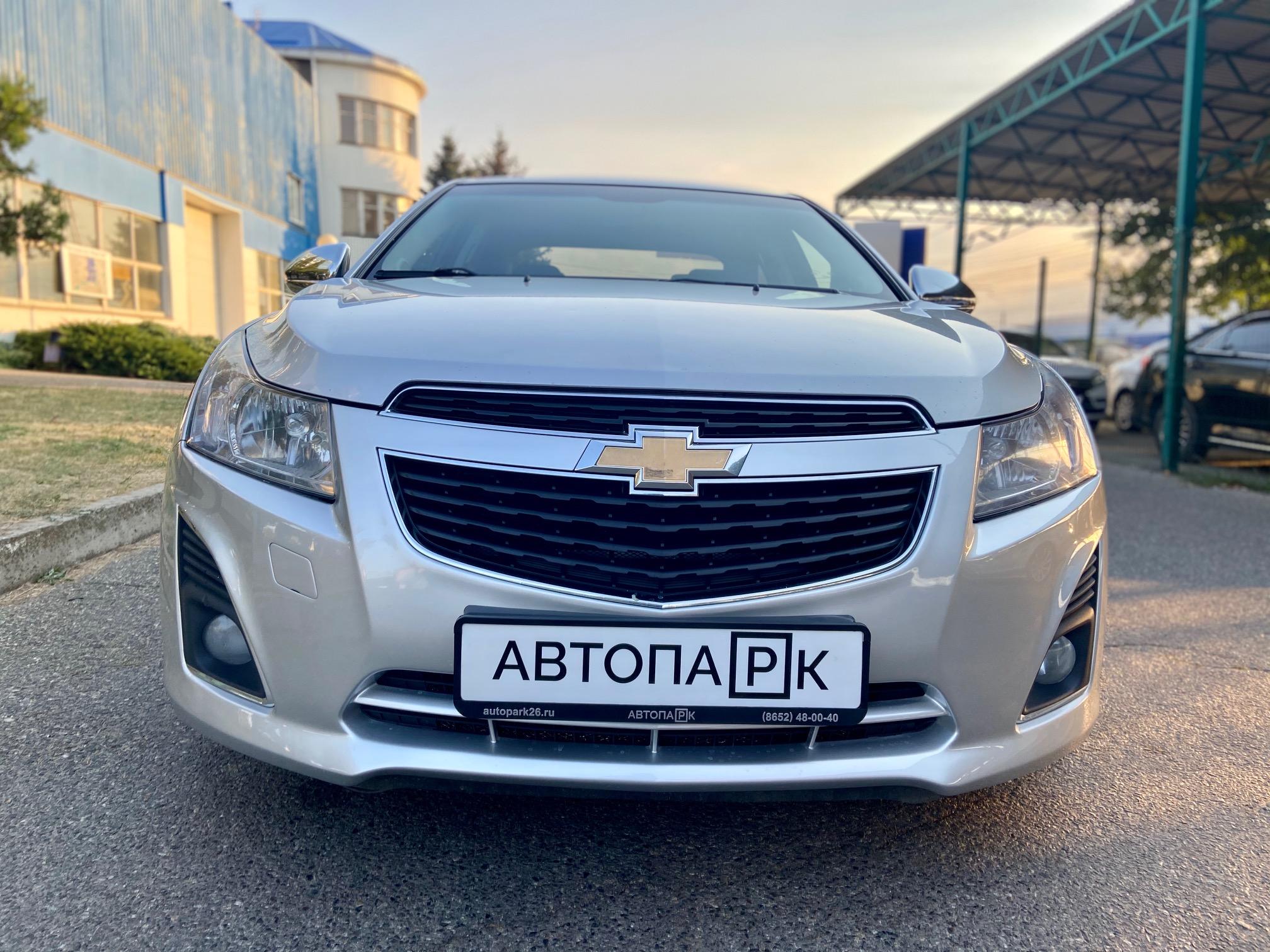 Купить Chevrolet Cruze (Серебристый металлик) - Автопарк Ставрополь