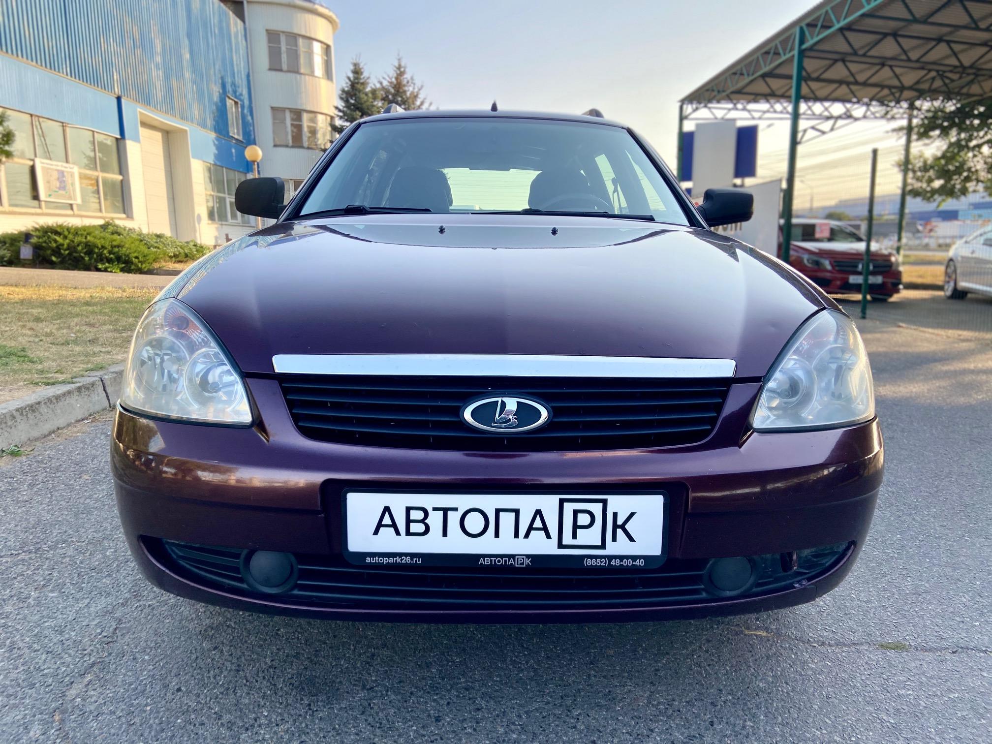 Купить LADA Priora (Тёмно-вишнёвый) - Автопарк Ставрополь