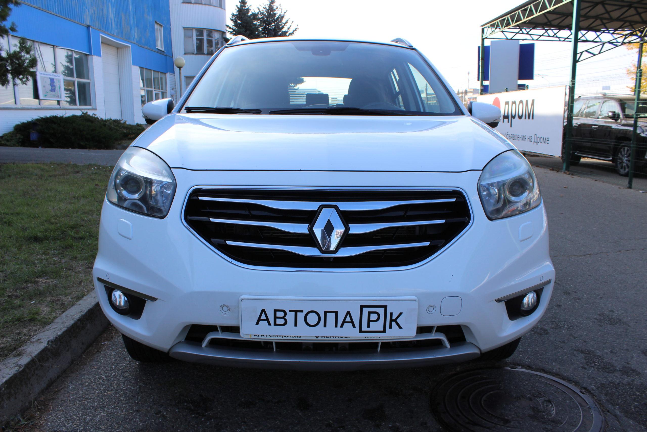 Купить Renault Koleos (Белый) - Автопарк Ставрополь