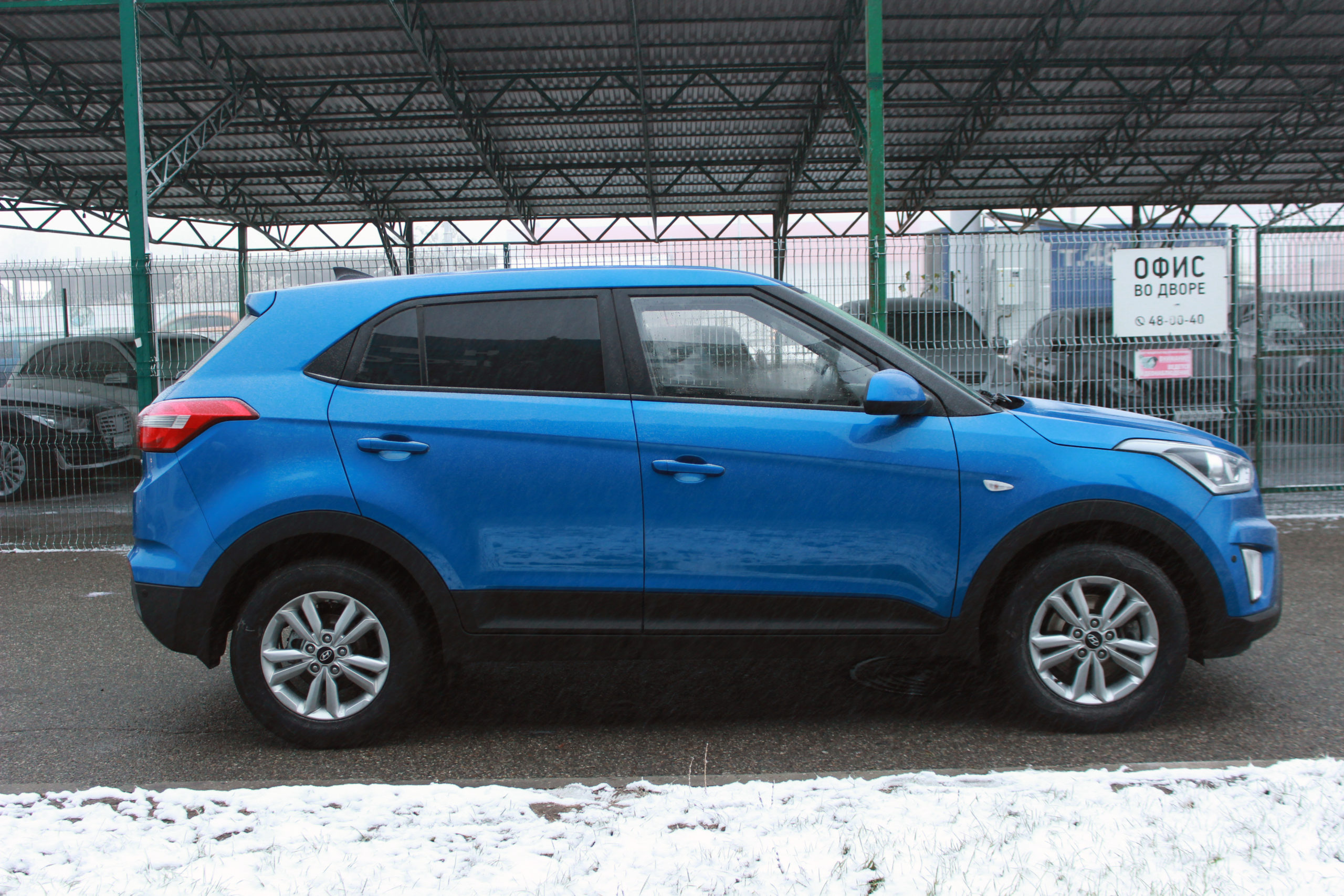 Купить Hyundai Creta (Синий) - Автопарк Ставрополь