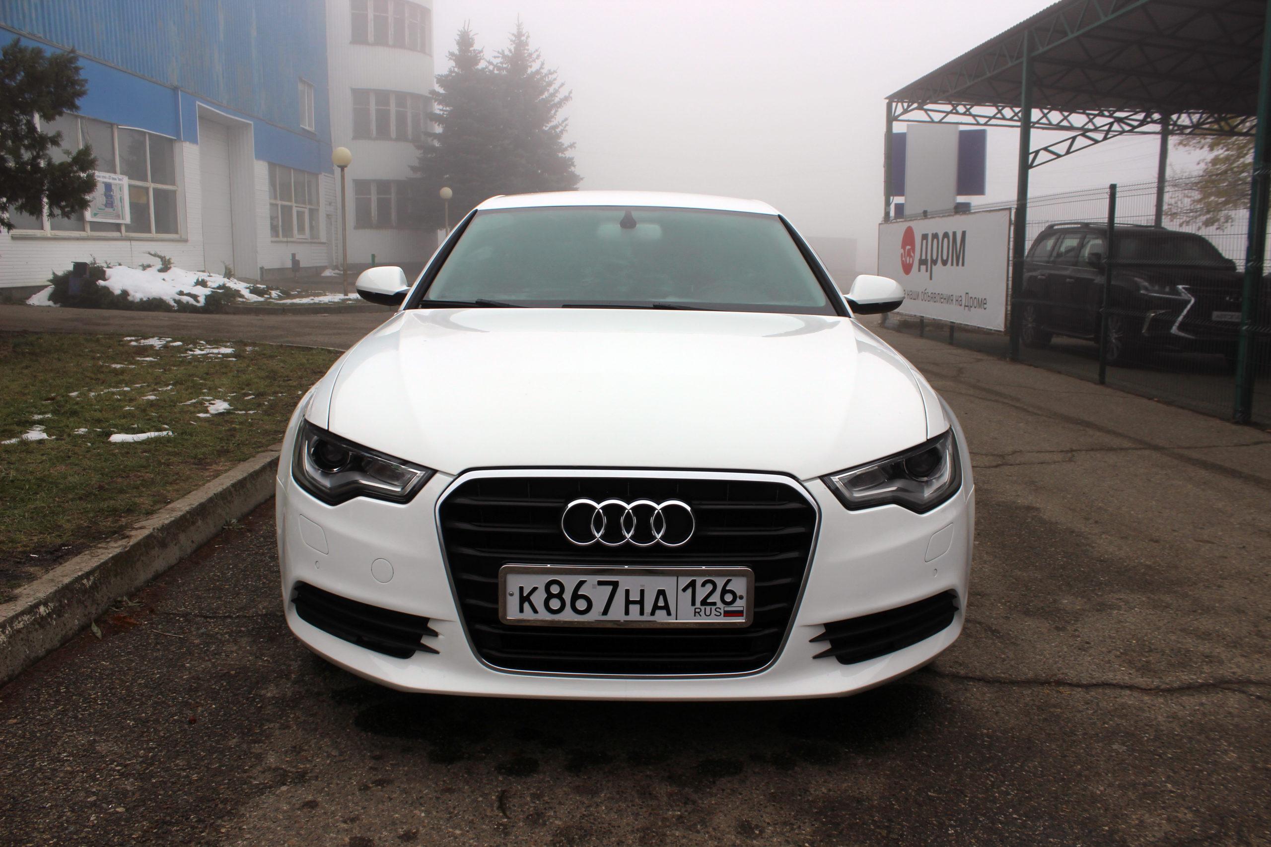 Купить Audi A6 (Белый) - Автопарк Ставрополь