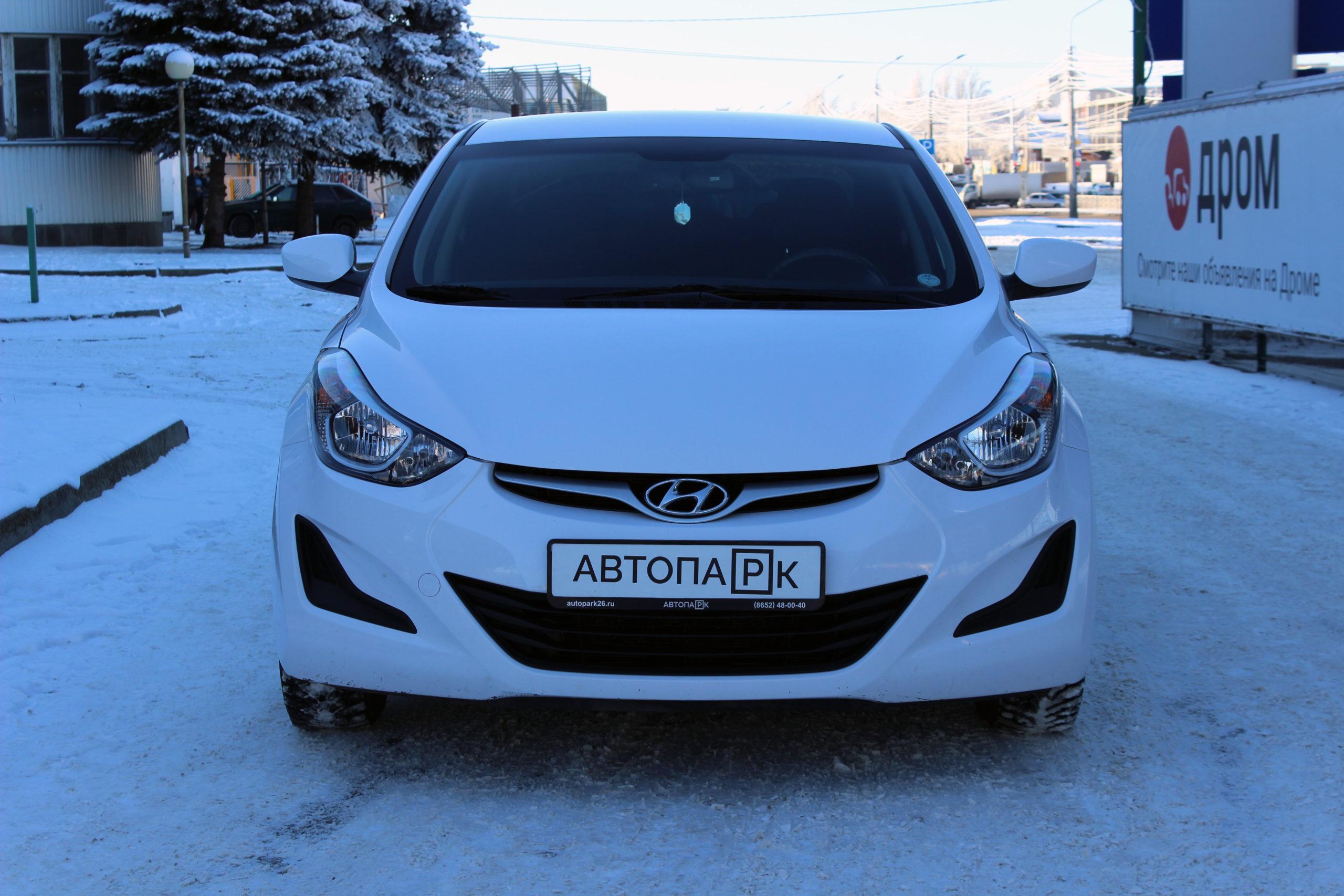 Купить Hyundai Elantra (Белый) - Автопарк Ставрополь