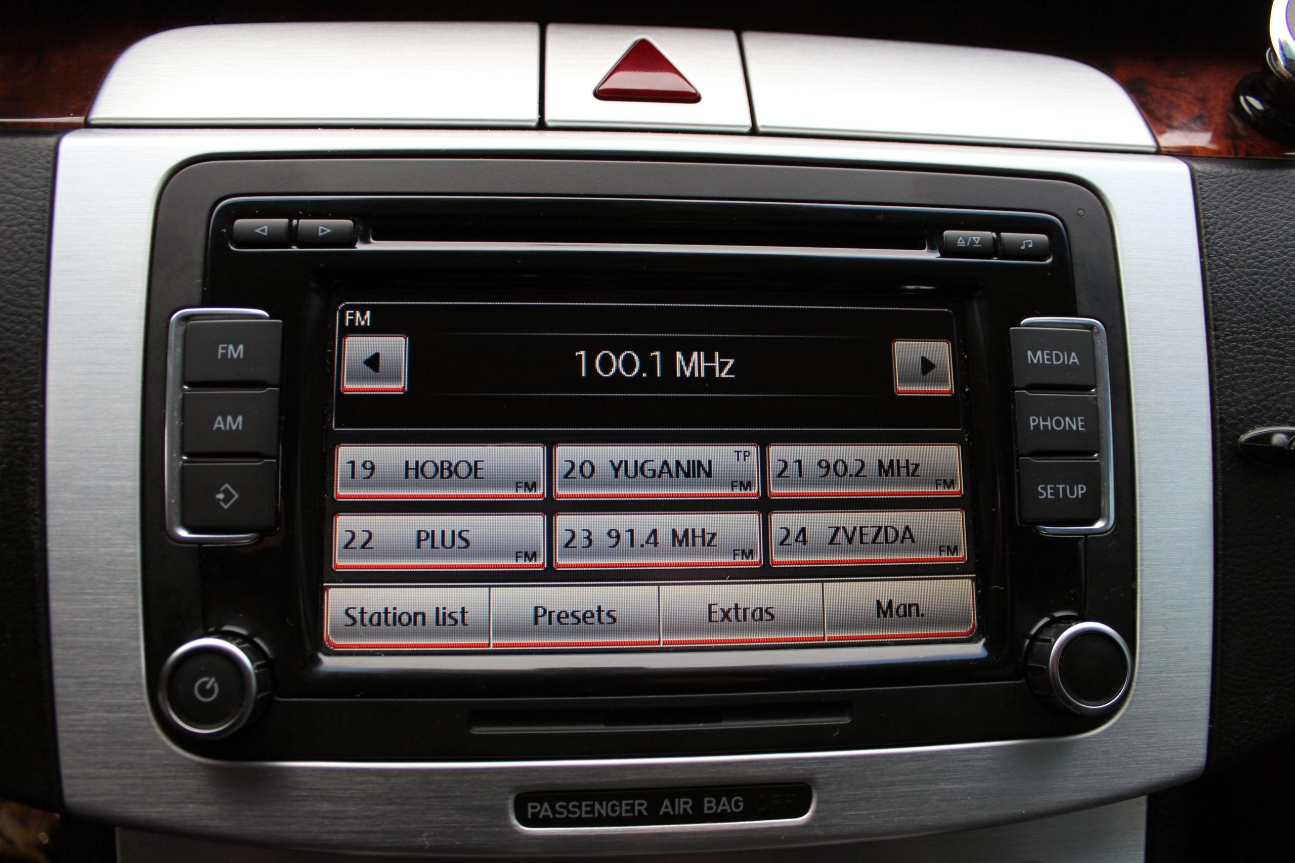 Купить Volkswagen Passat CC (Белый) - Автопарк Ставрополь
