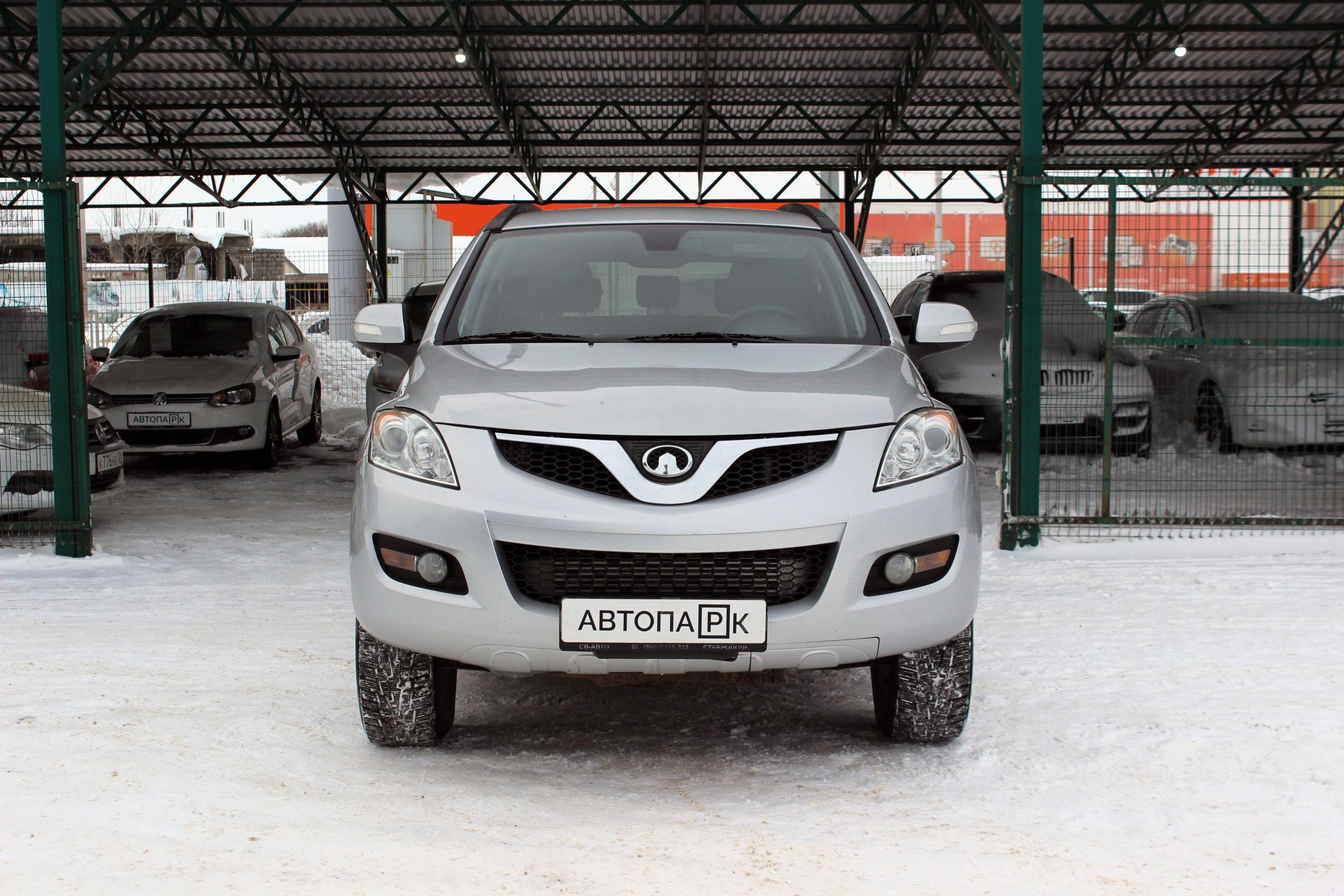 Купить Great Wall Hover H5 (Светло-серый) - Автопарк Ставрополь