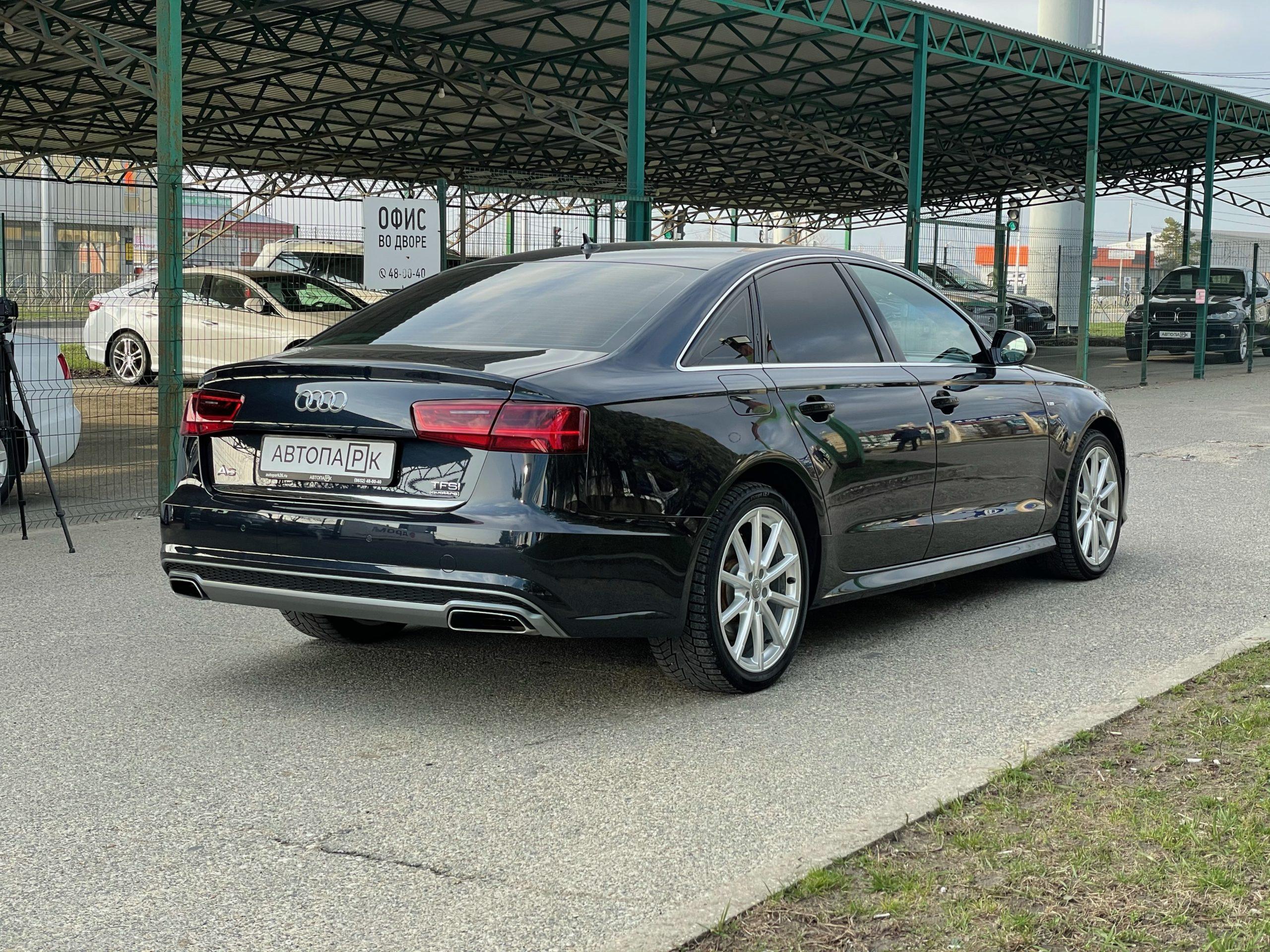 Купить Audi A6 (Чёрно-синий) - Автопарк Ставрополь