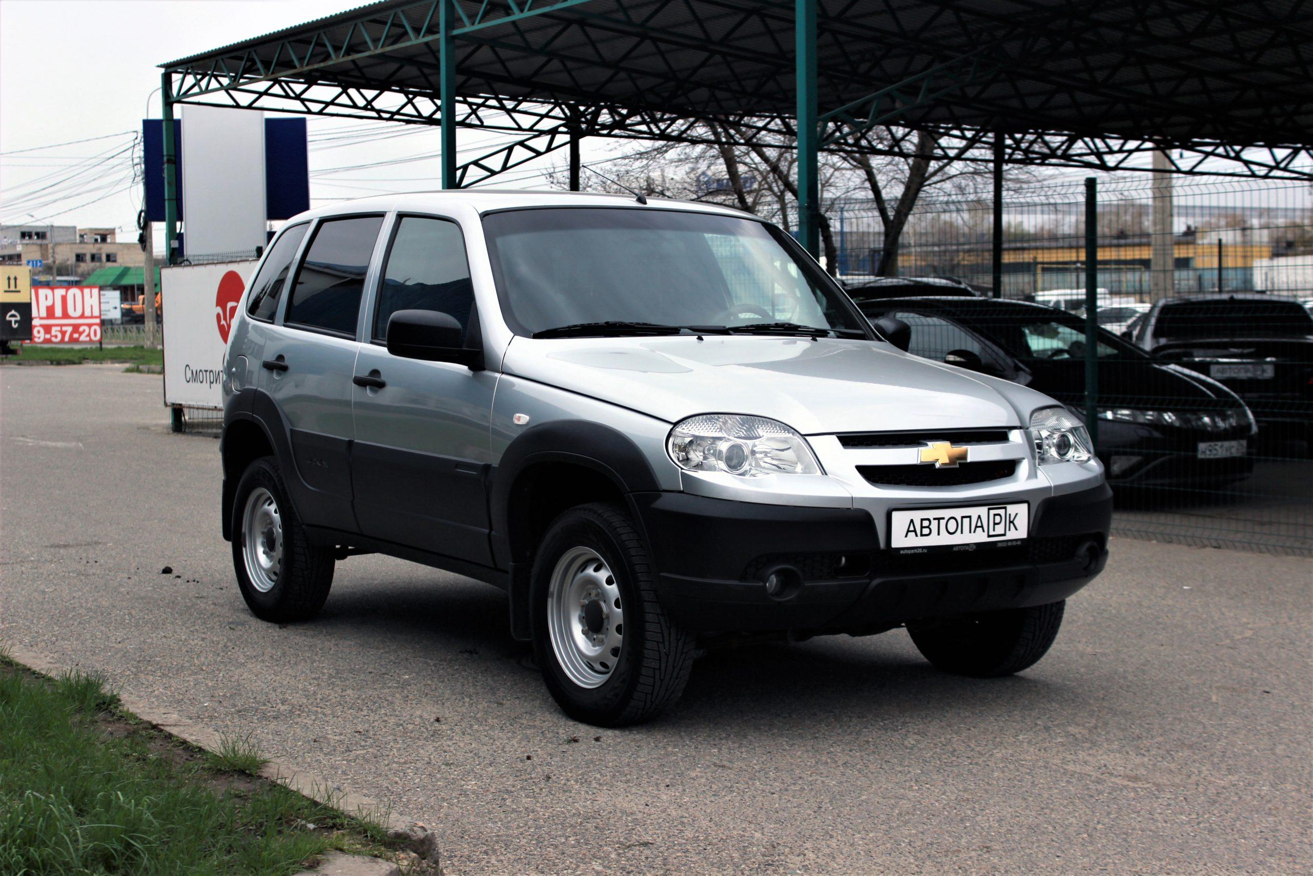 Купить Chevrolet Niva (Светло-серебристый металлик) - Автопарк Ставрополь