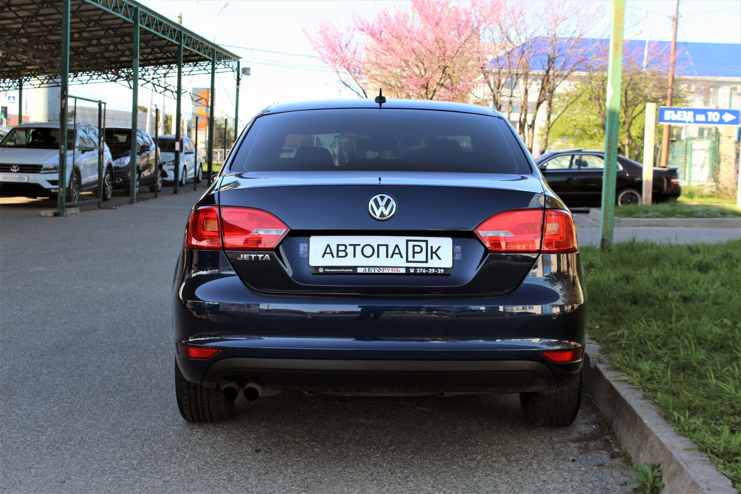 Купить Volkswagen Jetta (Синий) - Автопарк Ставрополь