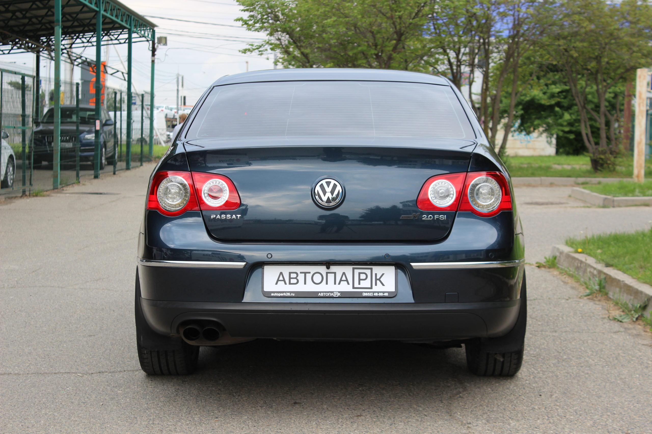 Купить Volkswagen Passat (Серо-синий) - Автопарк Ставрополь