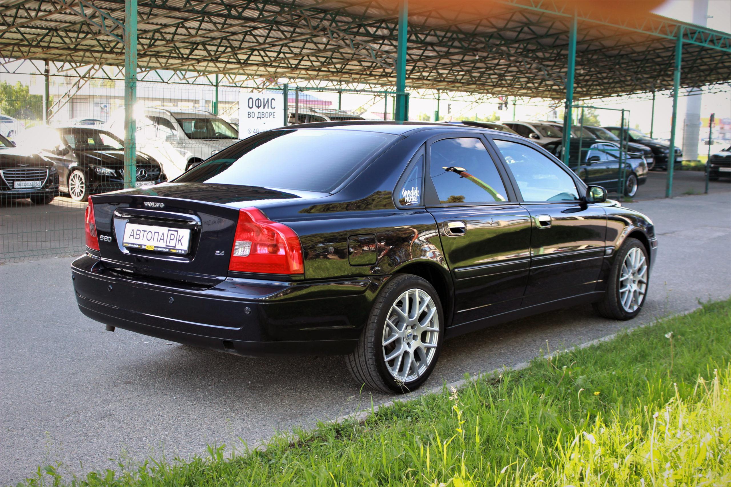 Купить Volvo S80 (Черный) - Автопарк Ставрополь