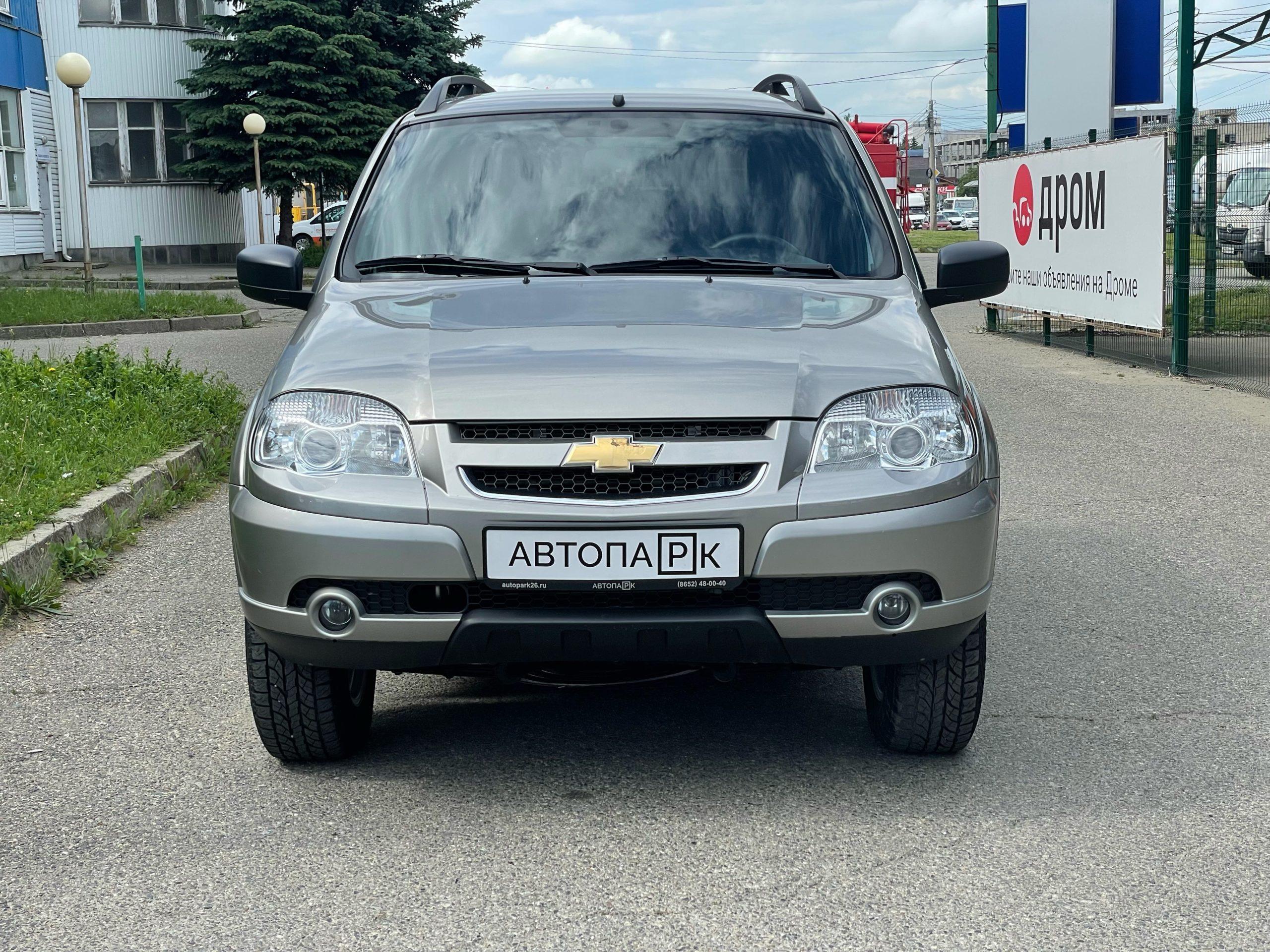 Купить Chevrolet Niva (Серо-коричневый металлик) - Автопарк Ставрополь