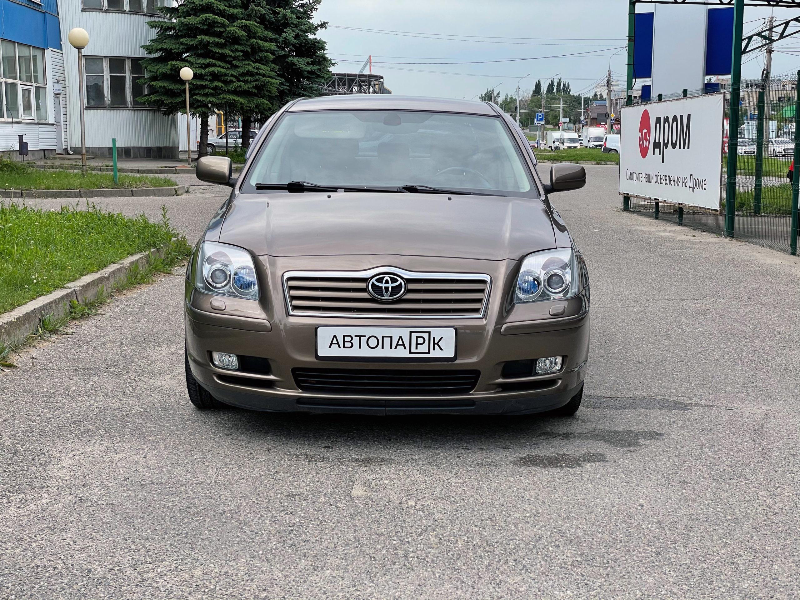 Купить Toyota Avensis (Коричневый) - Автопарк Ставрополь