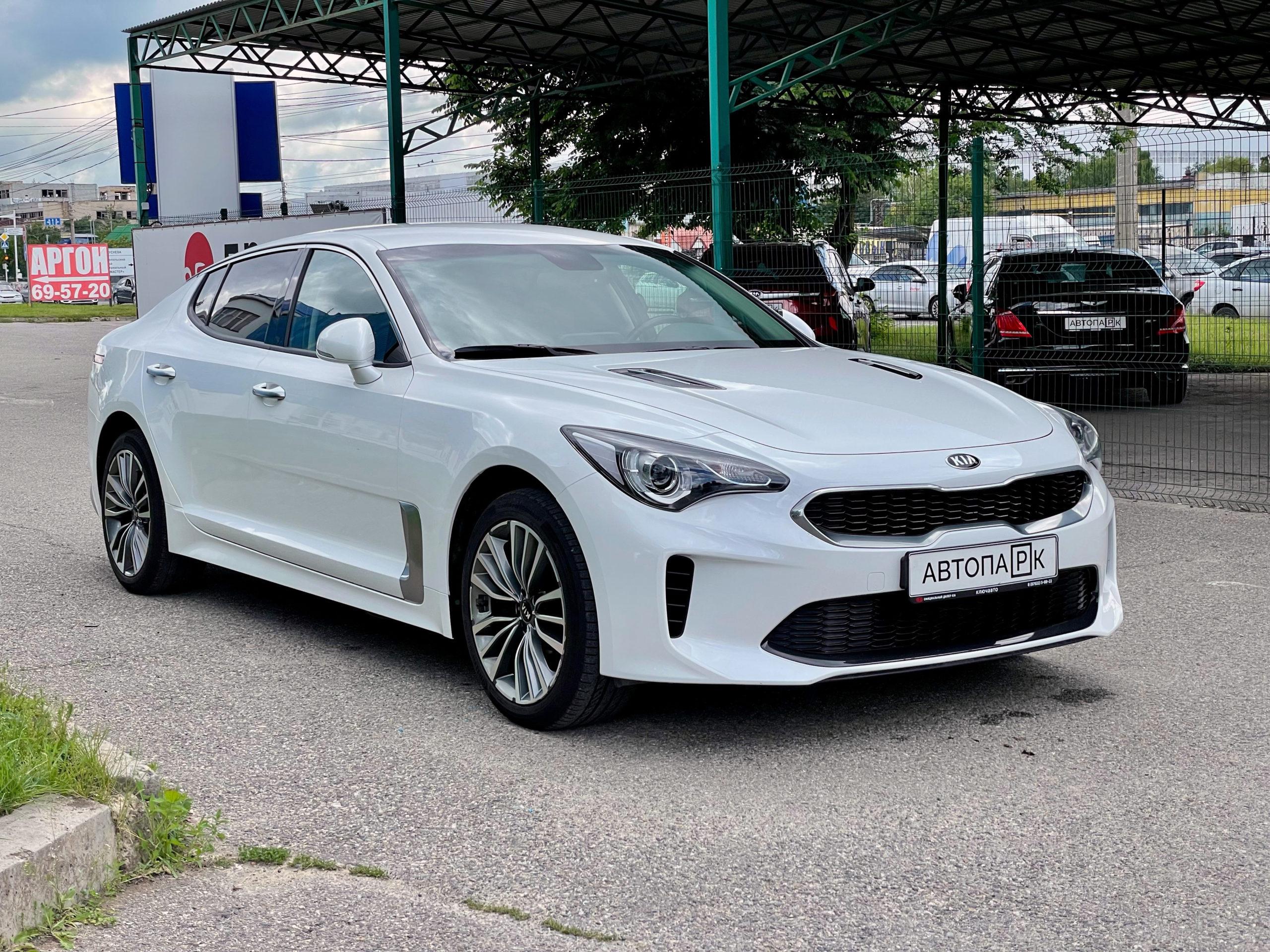 Купить KIA Stinger (Белый) - Автопарк Ставрополь