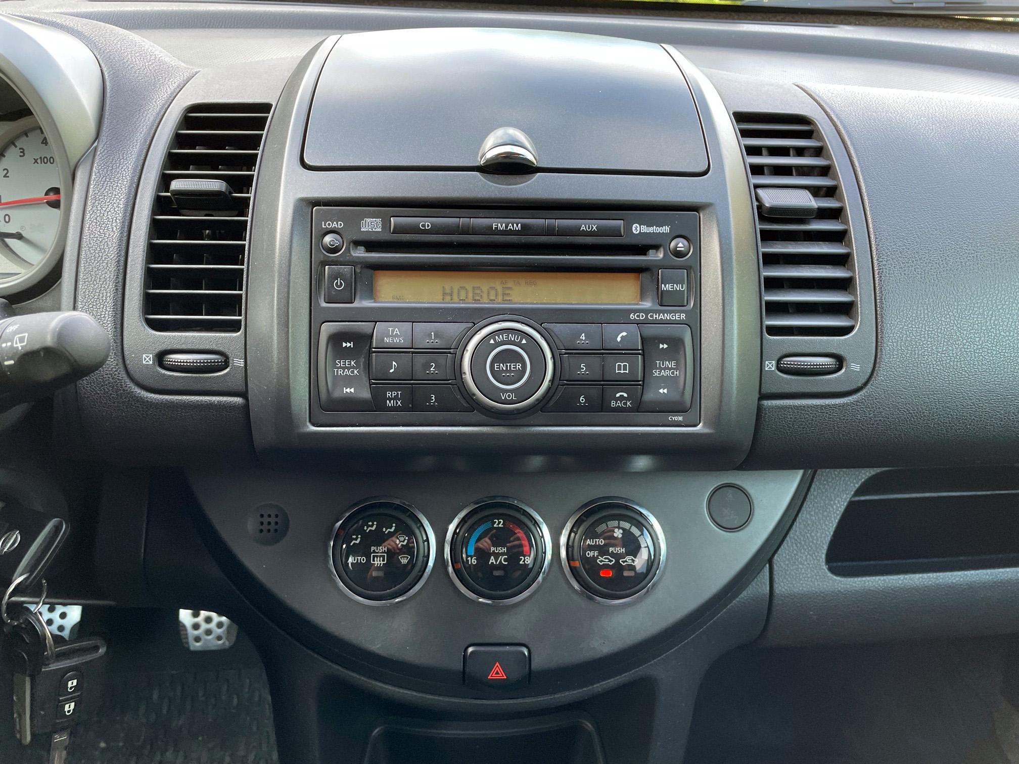 Купить Nissan Note (Черный) - Автопарк Ставрополь