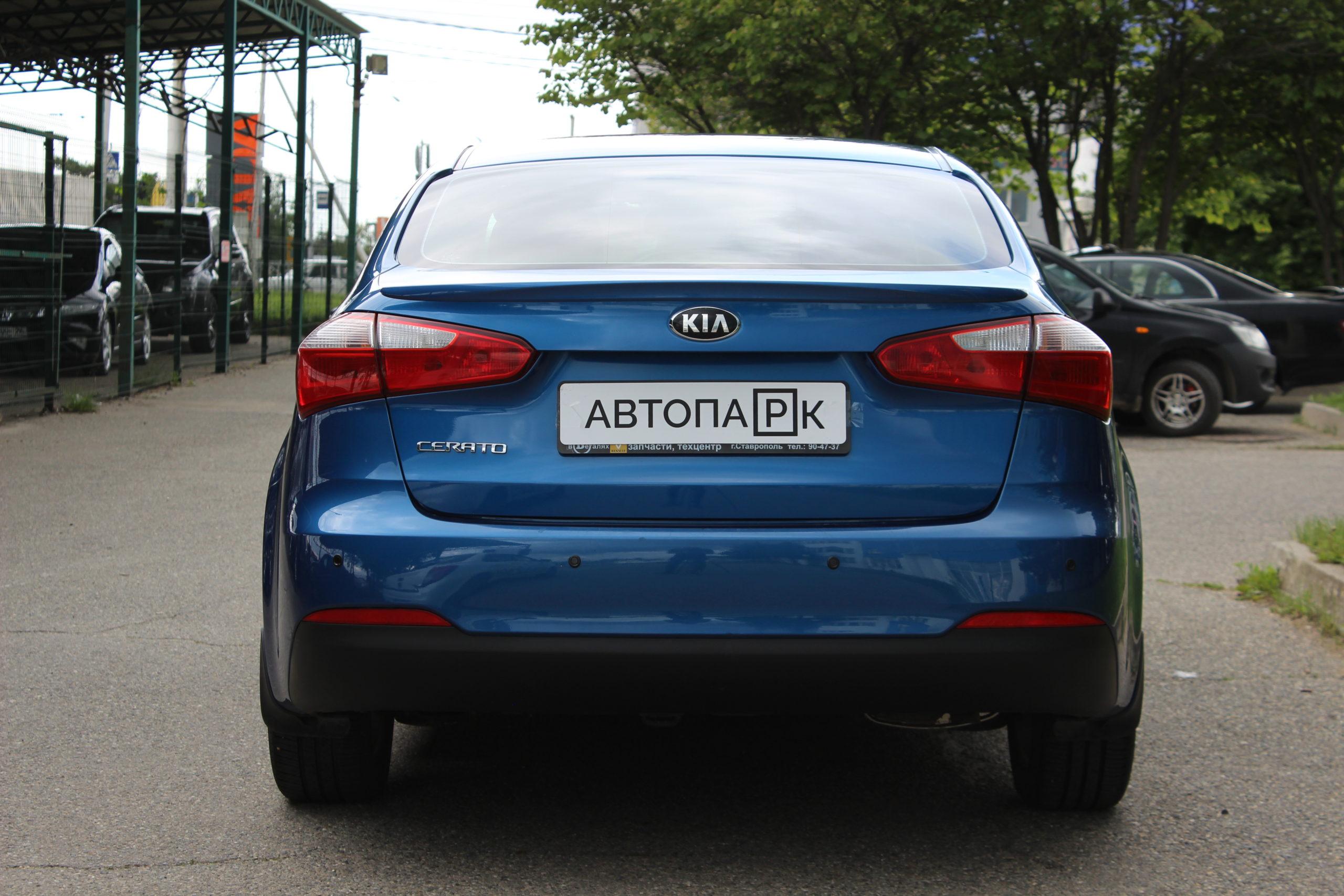 Купить KIA Cerato (Синий) - Автопарк Ставрополь