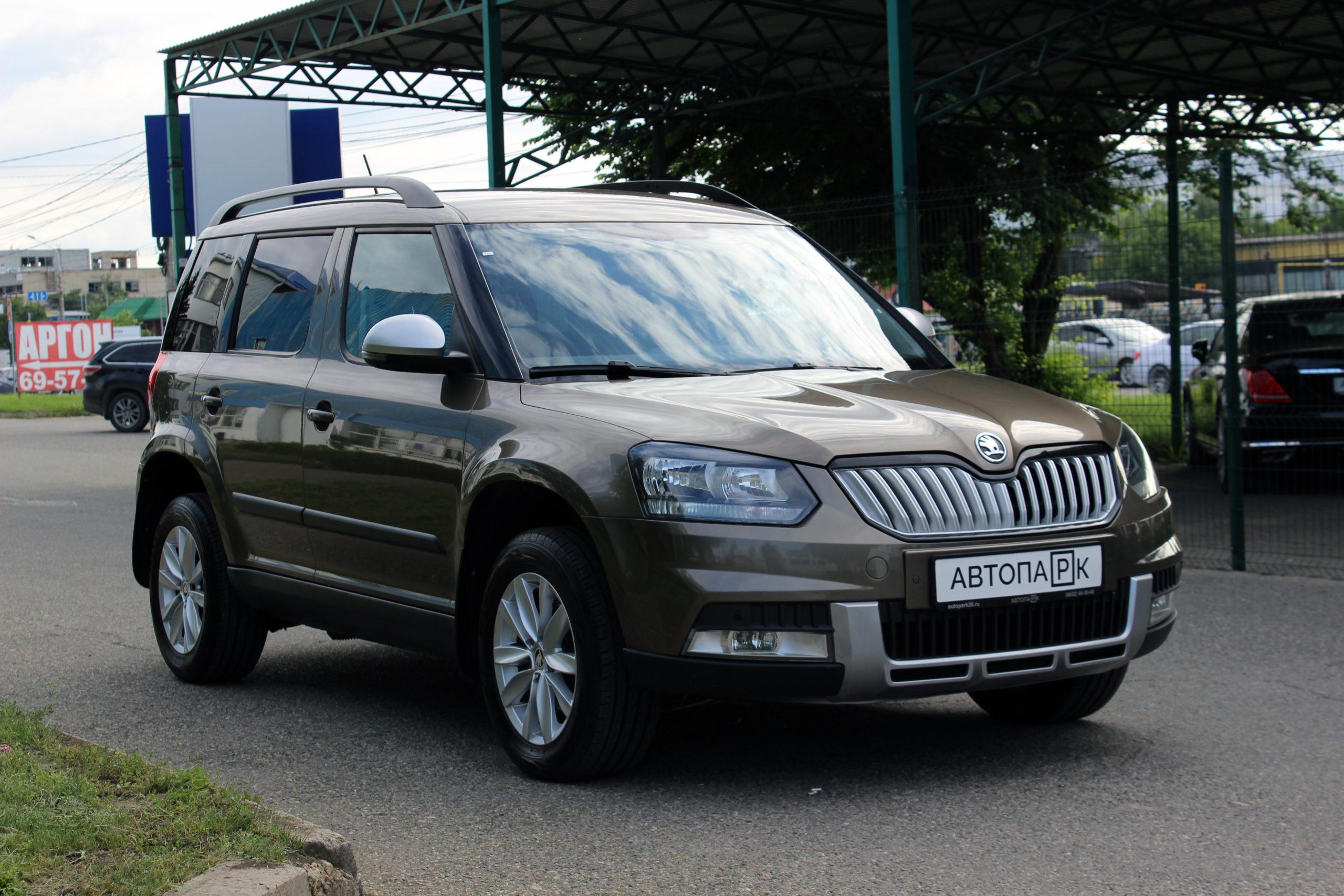 Купить Skoda Yeti (Коричневый) - Автопарк Ставрополь