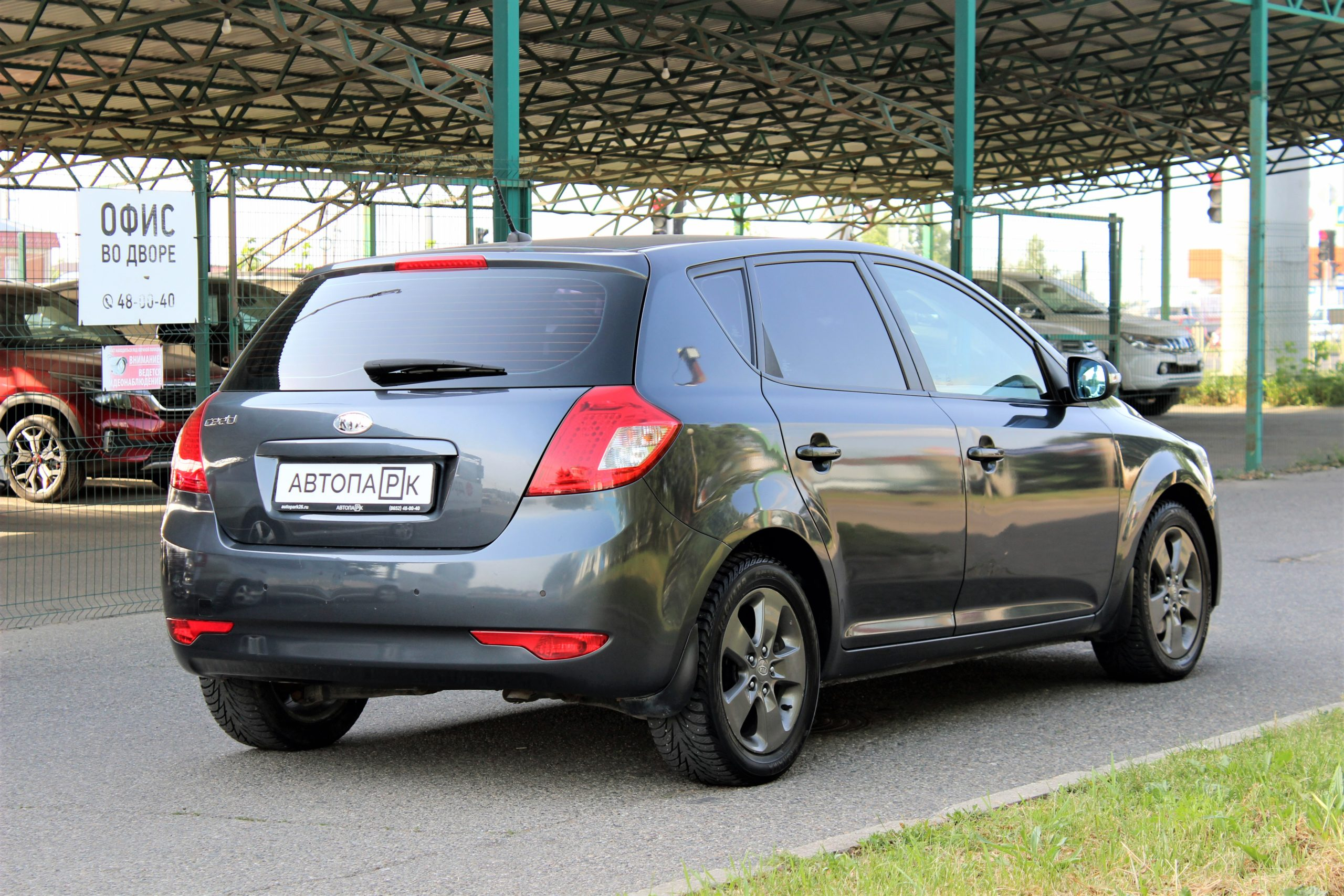 Купить KIA Ceed (Серый) - Автопарк Ставрополь