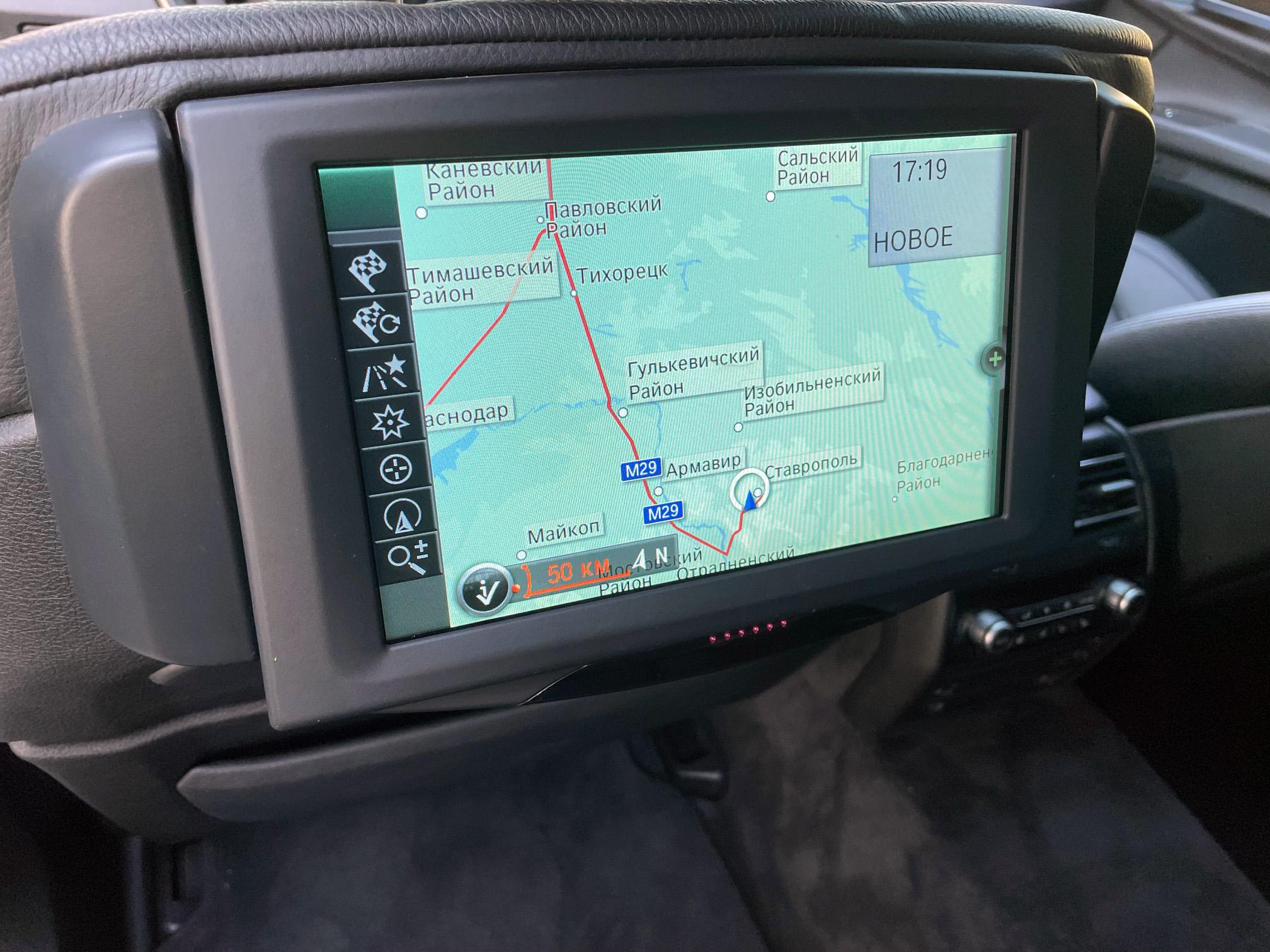 Купить BMW 7 серия (Белый) - Автопарк Ставрополь