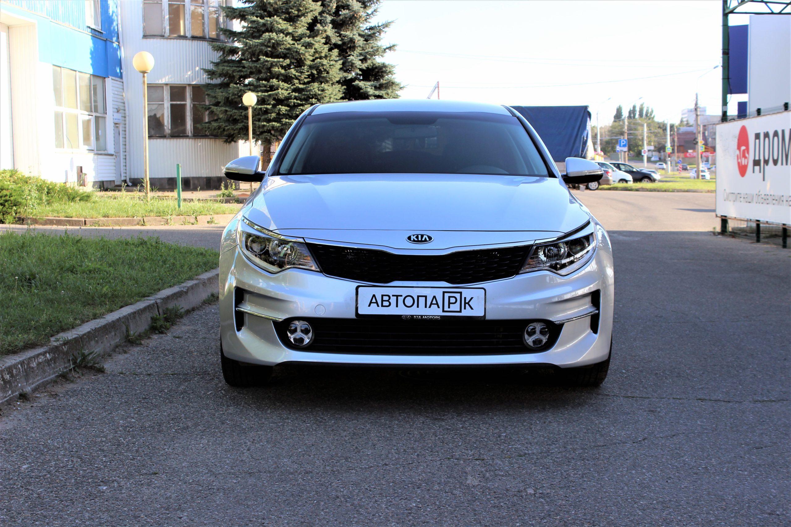 Купить Kia Optima (Серый) - Автопарк Ставрополь