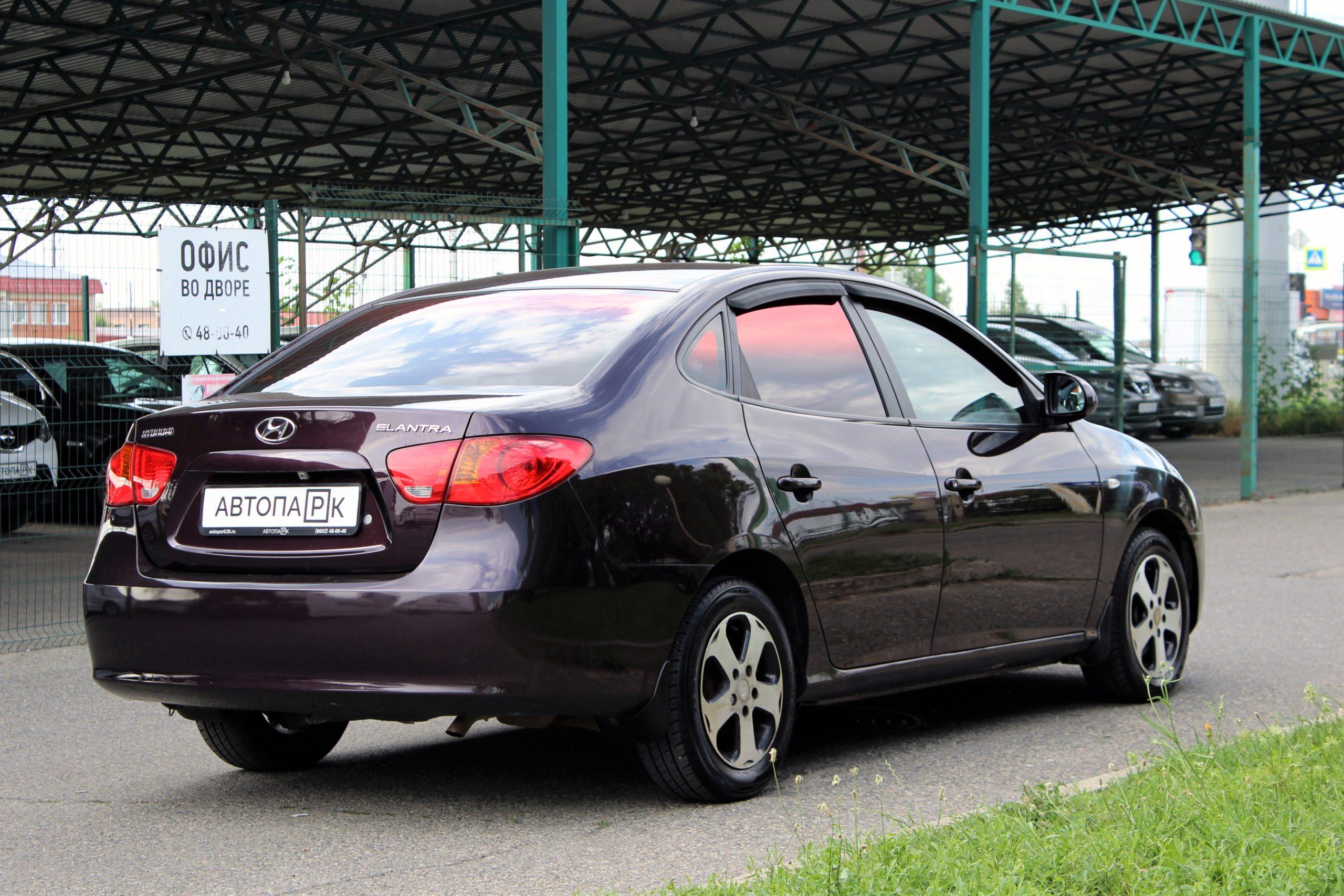 Купить Hyundai Elantra (Вишнёвый) - Автопарк Ставрополь