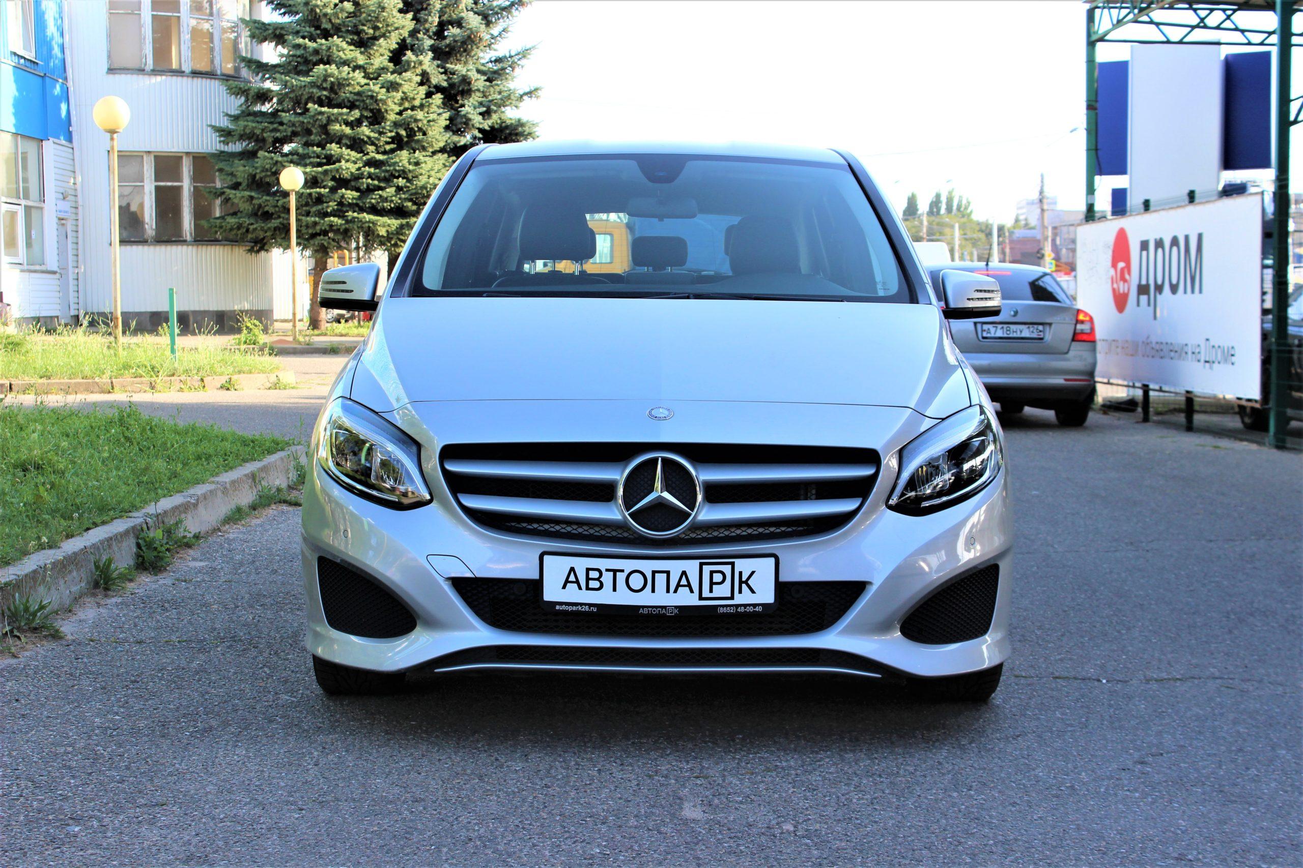 Купить Mercedes-Benz B-класс (Серебристый ) - Автопарк Ставрополь