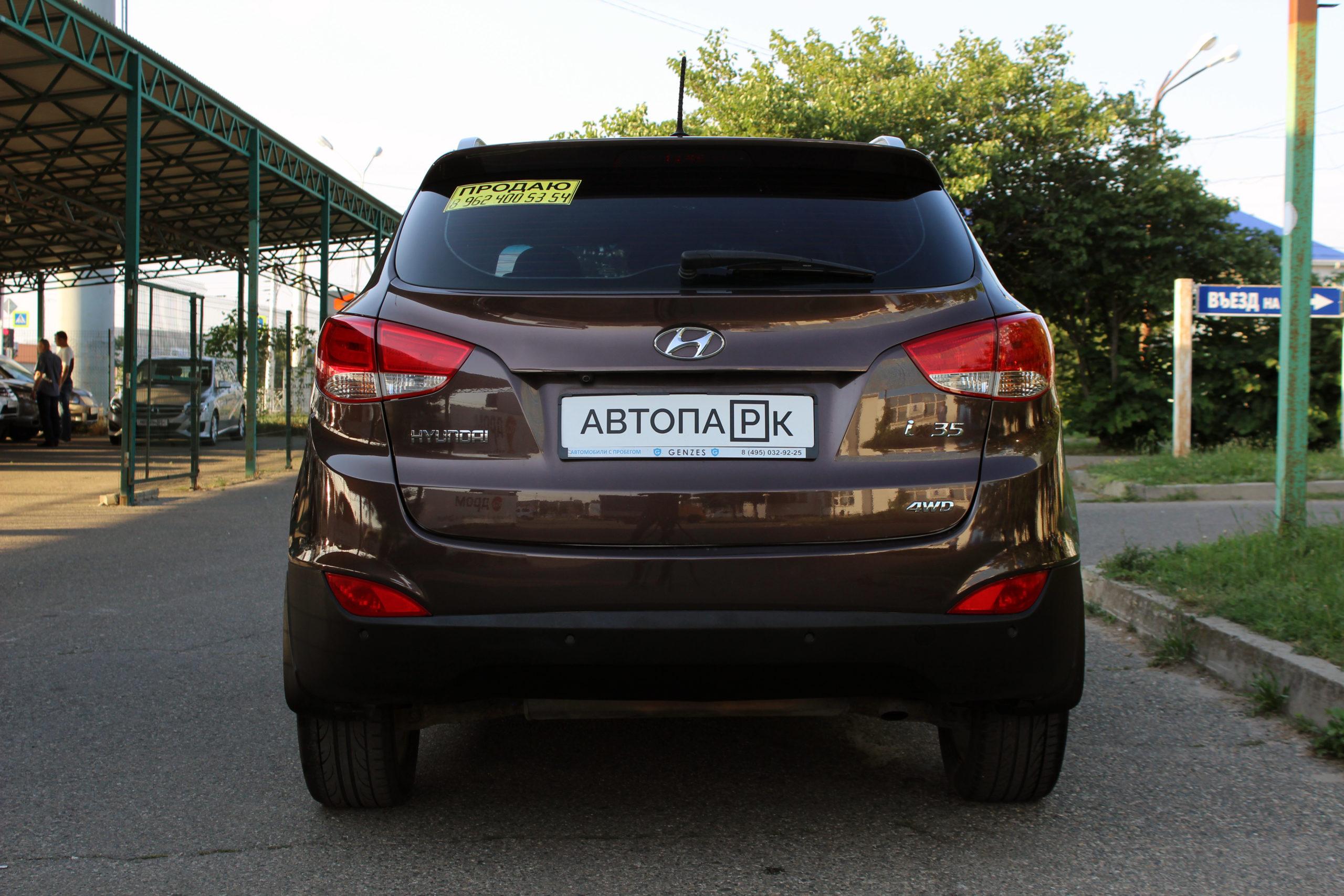 Купить Hyundai ix35 (Коричневый ) - Автопарк Ставрополь