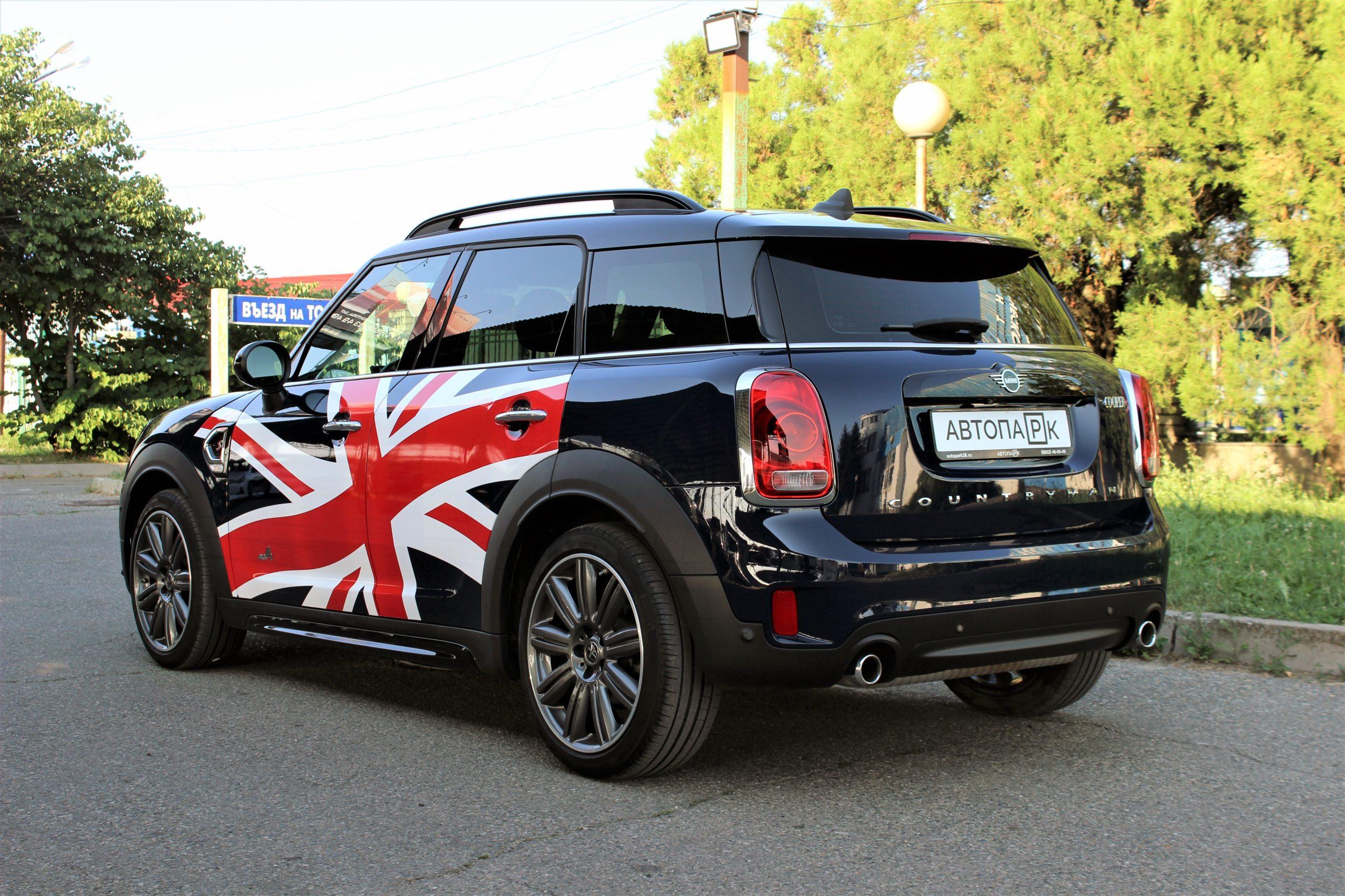 Купить MINI Cooper S Countryman (Синий) - Автопарк Ставрополь