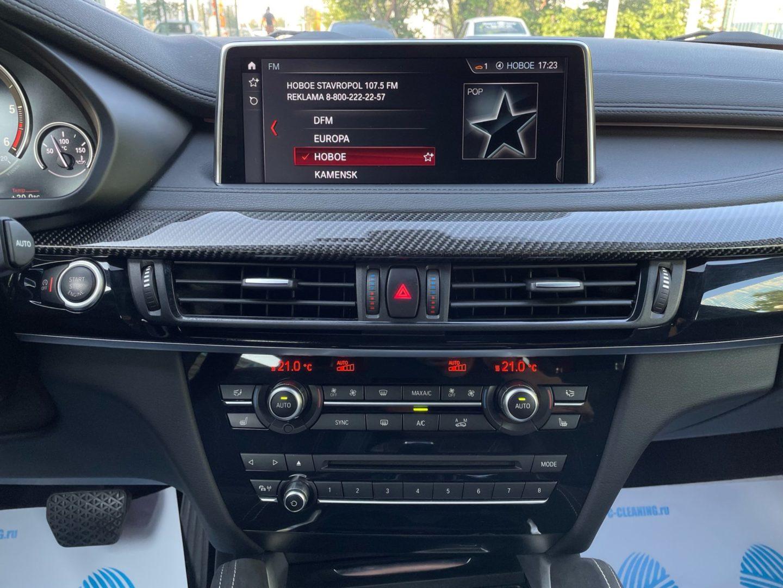 Купить BMW X6 (Голубой) - Автопарк Ставрополь