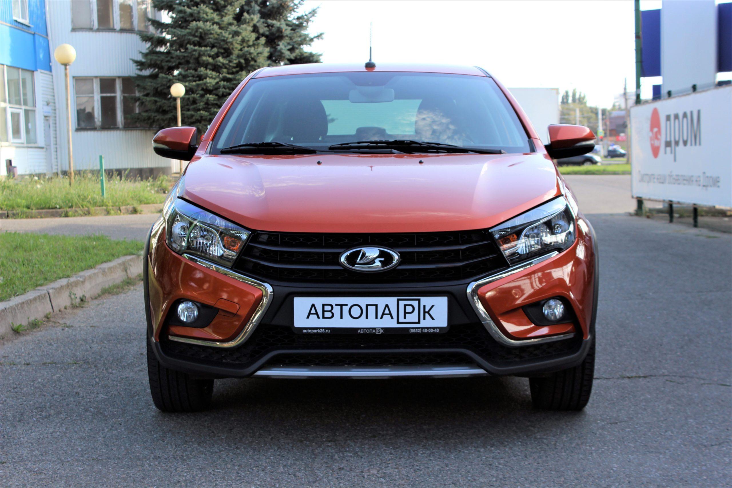 Купить LADA Vesta Cross (Оранжевый) - Автопарк Ставрополь