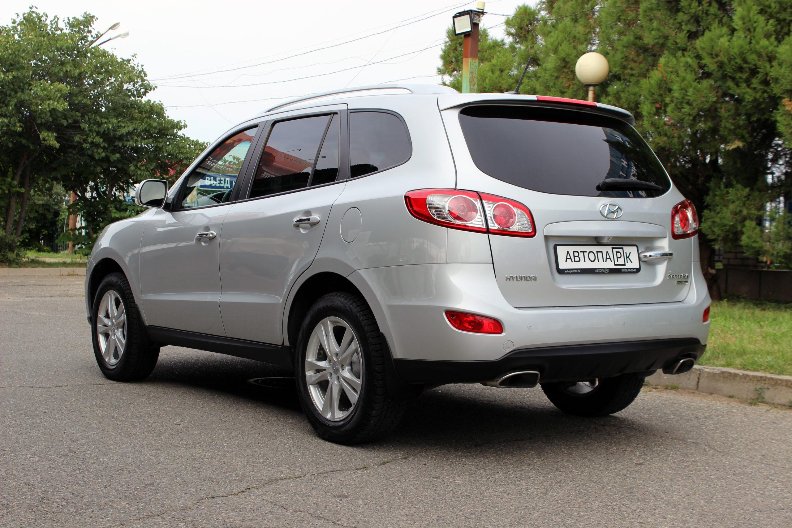 Купить Hyundai Santa Fe (Серебристый) - Автопарк Ставрополь