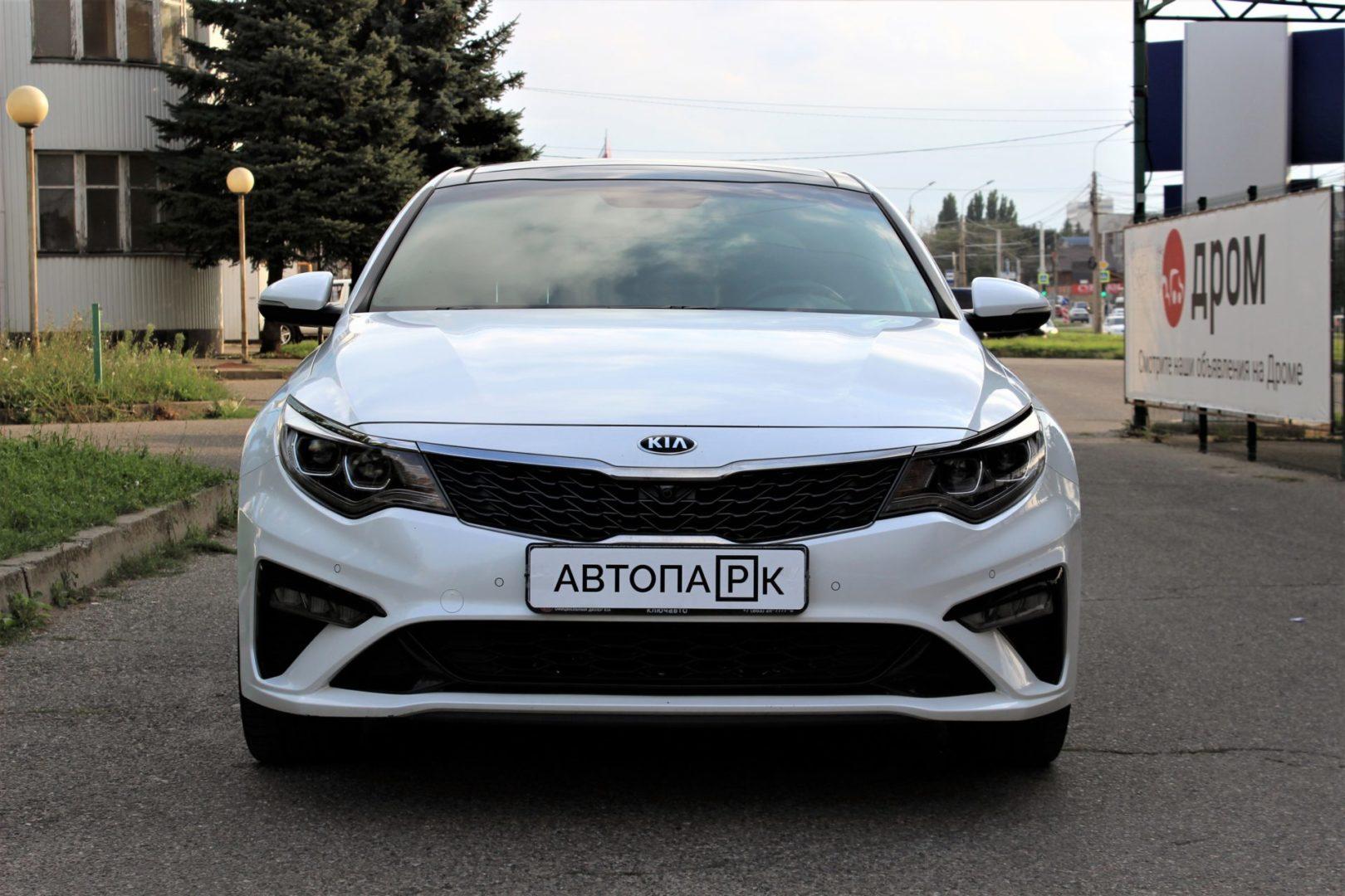 Купить Kia Optima (Белый) - Автопарк Ставрополь